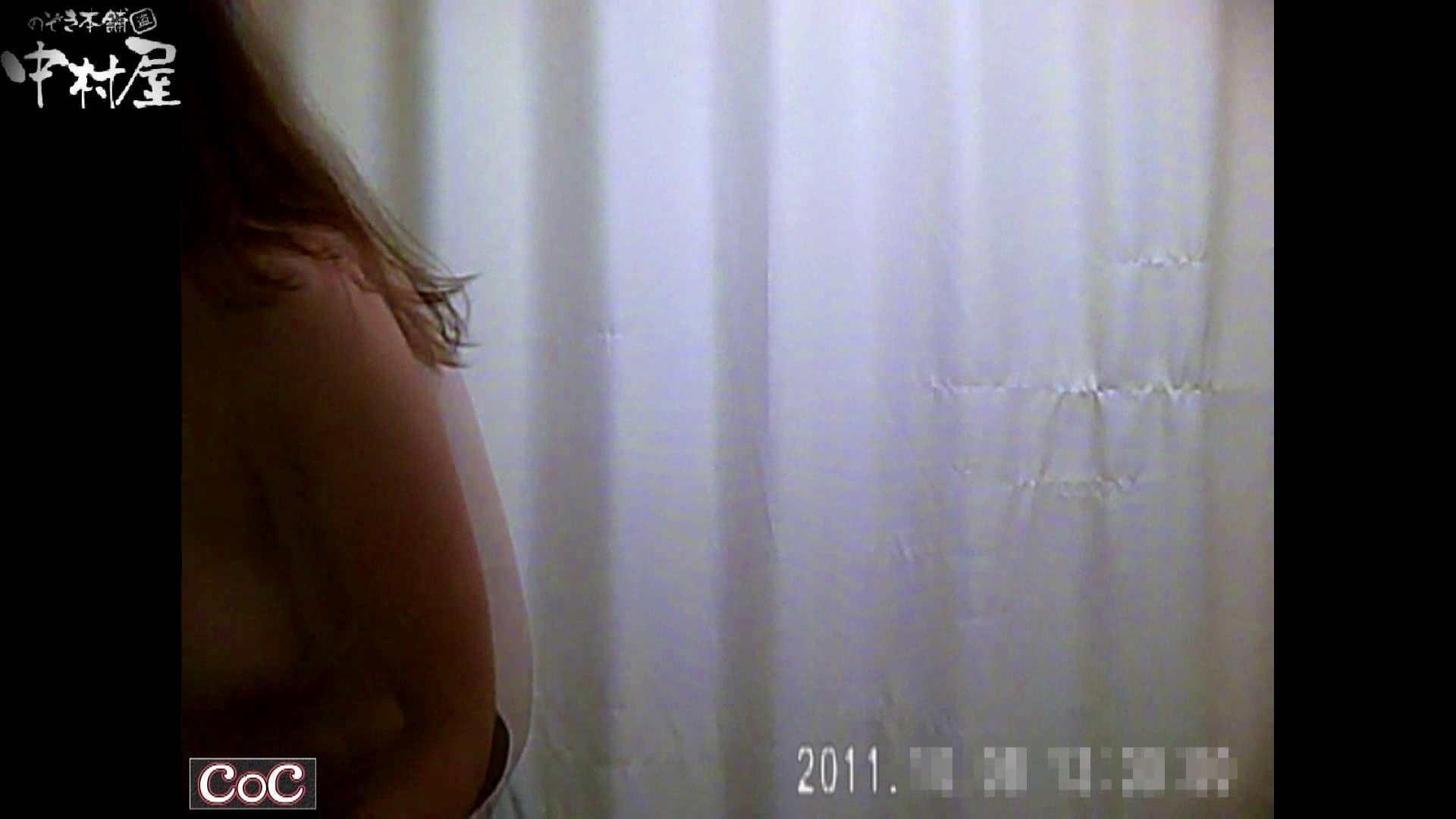 激ヤバ健康診断!着替えの一部始終.vol.54※本編ボカシ・目線無し 美しいOLの裸体 われめAV動画紹介 98pic 2