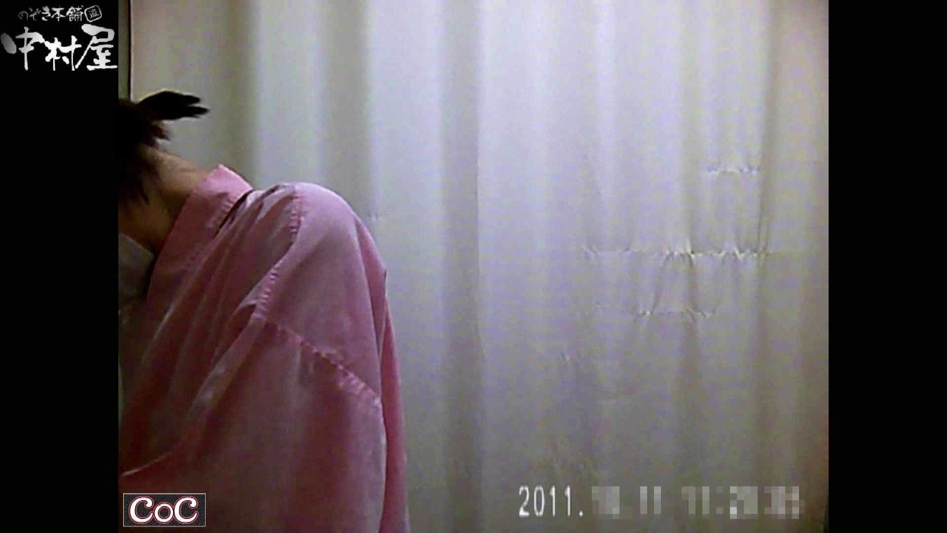 激ヤバ健康診断!着替えの一部始終.vol.54※本編ボカシ・目線無し 盗撮師作品 | ナース丸裸  98pic 73