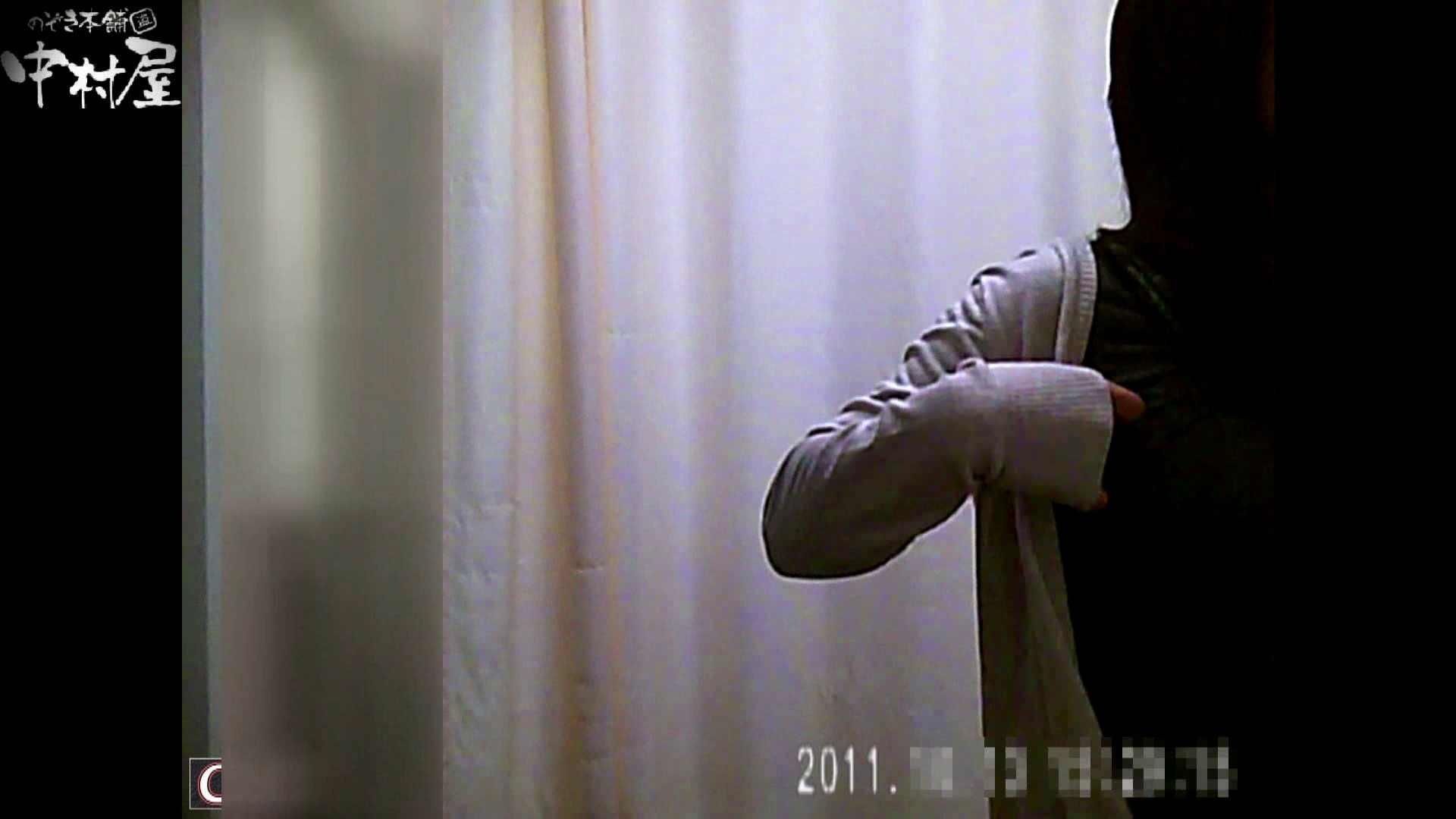 激ヤバ健康診断!着替えの一部始終.vol.56※本編ボカシ・目線無し 現役ギャル AV無料動画キャプチャ 105pic 39