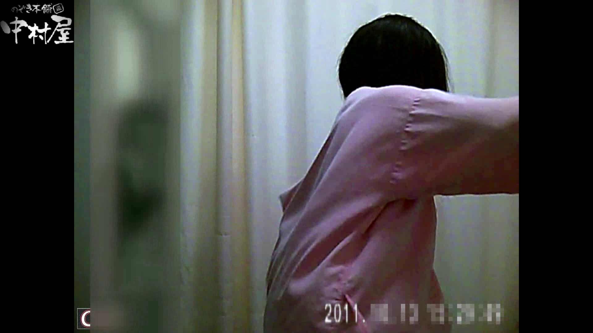 激ヤバ健康診断!着替えの一部始終.vol.56※本編ボカシ・目線無し ナース丸裸 盗み撮り動画キャプチャ 105pic 47