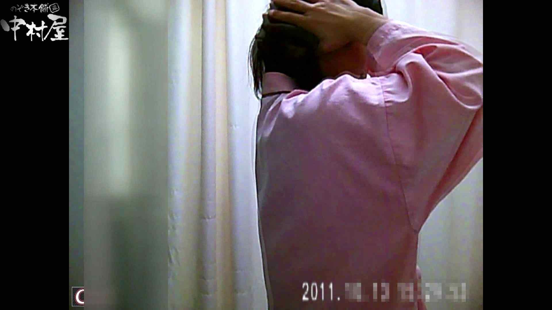 激ヤバ健康診断!着替えの一部始終.vol.56※本編ボカシ・目線無し 盗撮師作品  105pic 48