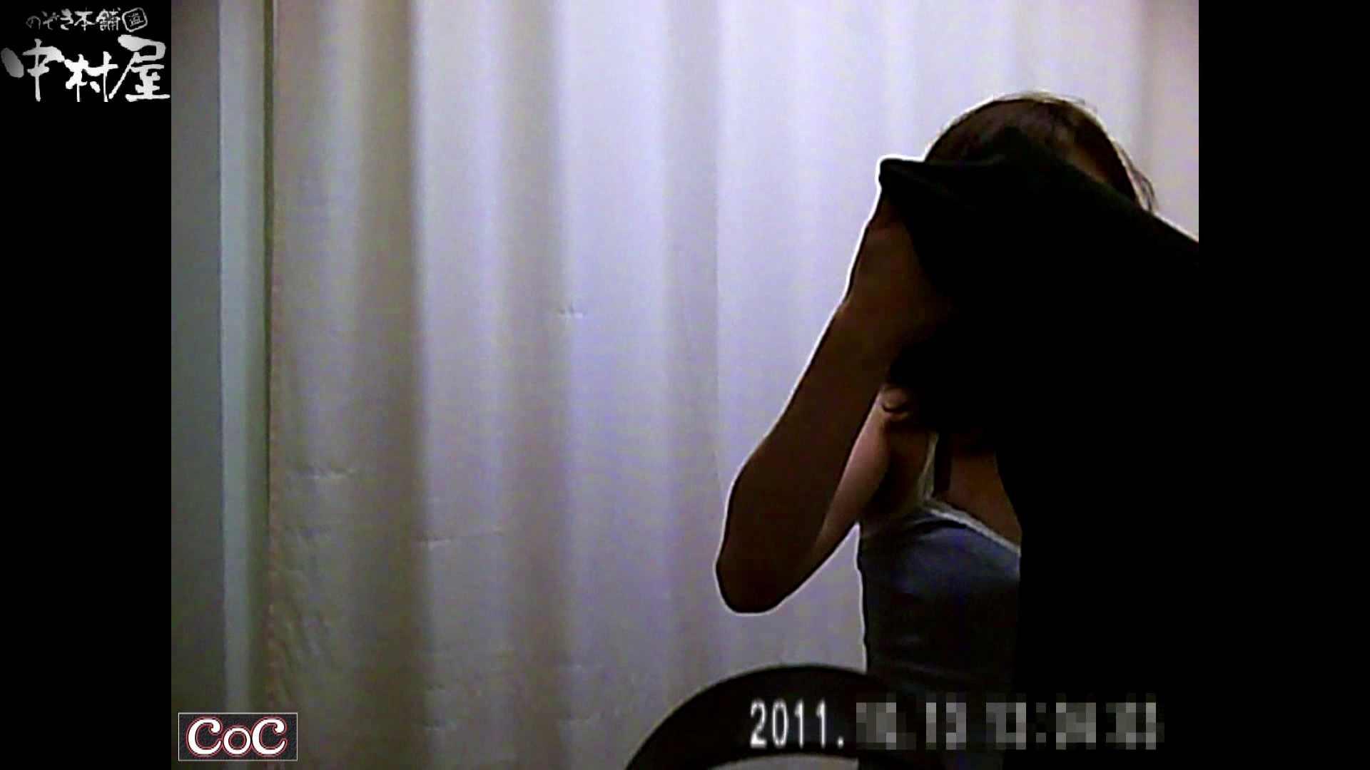 激ヤバ健康診断!着替えの一部始終.vol.56※本編ボカシ・目線無し 美しいOLの裸体 おめこ無修正動画無料 105pic 74