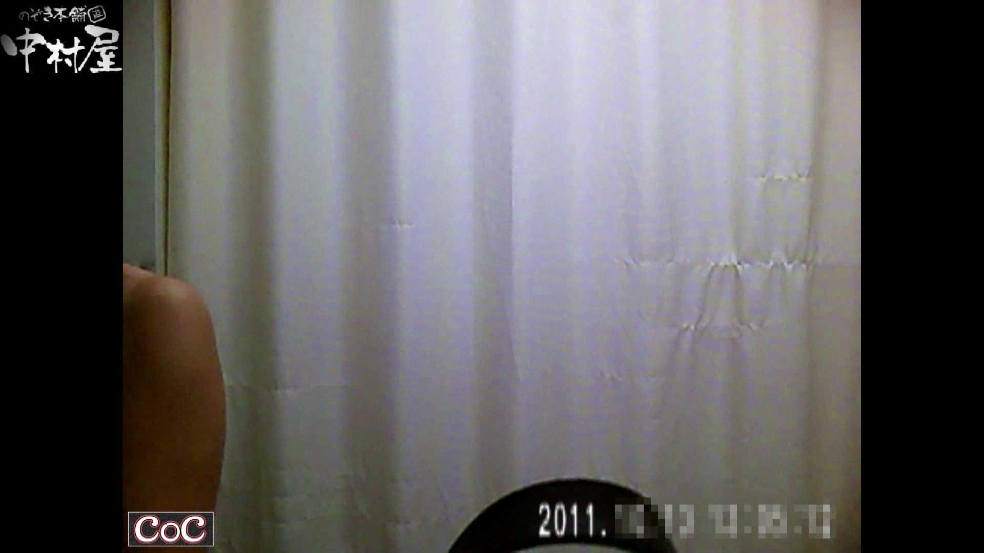 激ヤバ健康診断!着替えの一部始終.vol.56※本編ボカシ・目線無し 美しいOLの裸体 おめこ無修正動画無料 105pic 80