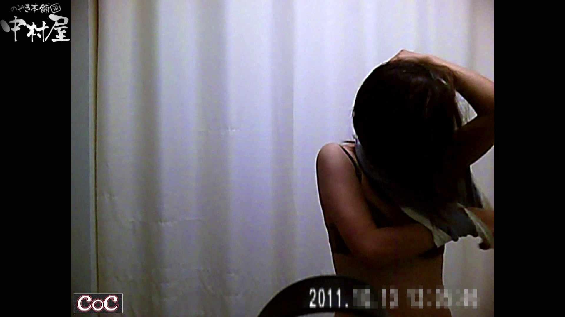 激ヤバ健康診断!着替えの一部始終.vol.56※本編ボカシ・目線無し 美しいOLの裸体 おめこ無修正動画無料 105pic 86