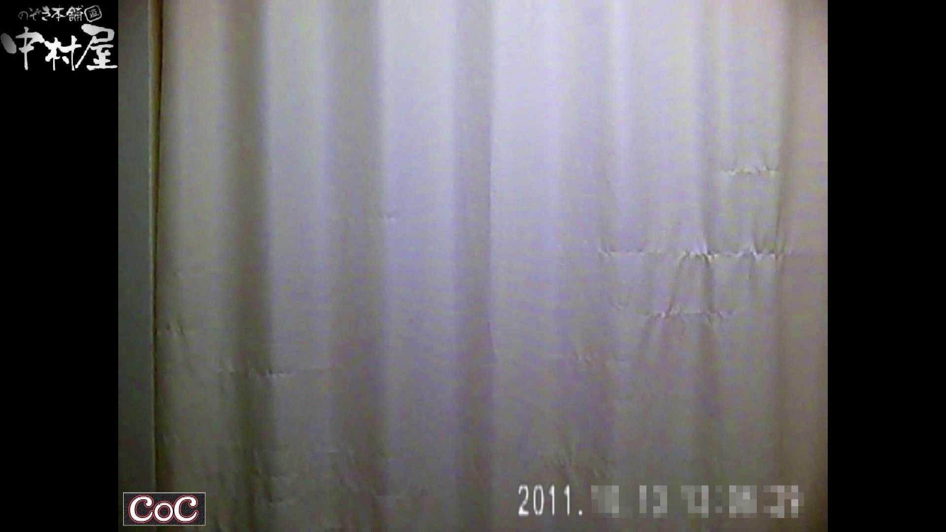 激ヤバ健康診断!着替えの一部始終.vol.56※本編ボカシ・目線無し ナース丸裸 盗み撮り動画キャプチャ 105pic 95