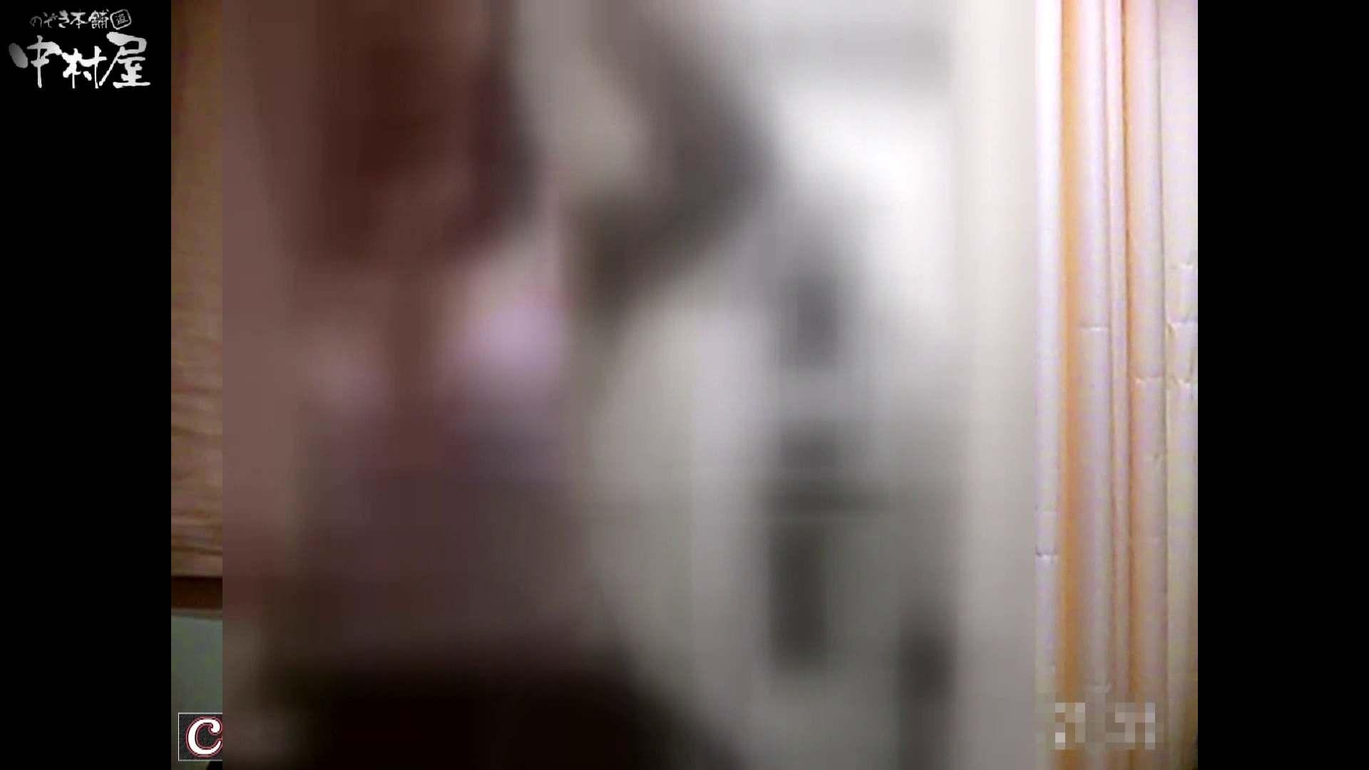 激ヤバ健康診断!着替えの一部始終.vol.60※本編ボカシ・目線無し ナース丸裸 すけべAV動画紹介 82pic 5