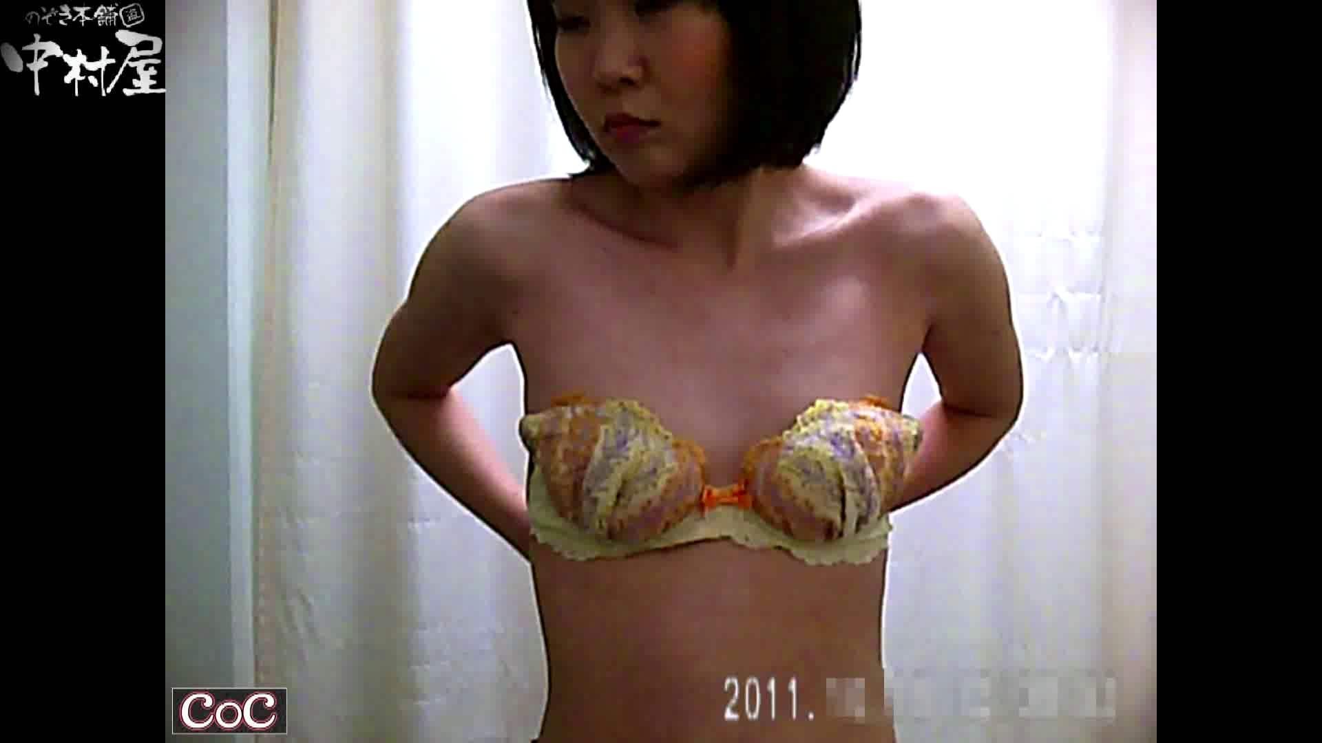 激ヤバ健康診断!着替えの一部始終.vol.61※本編ボカシ・目線無し 裸体 ヌード画像 78pic 10