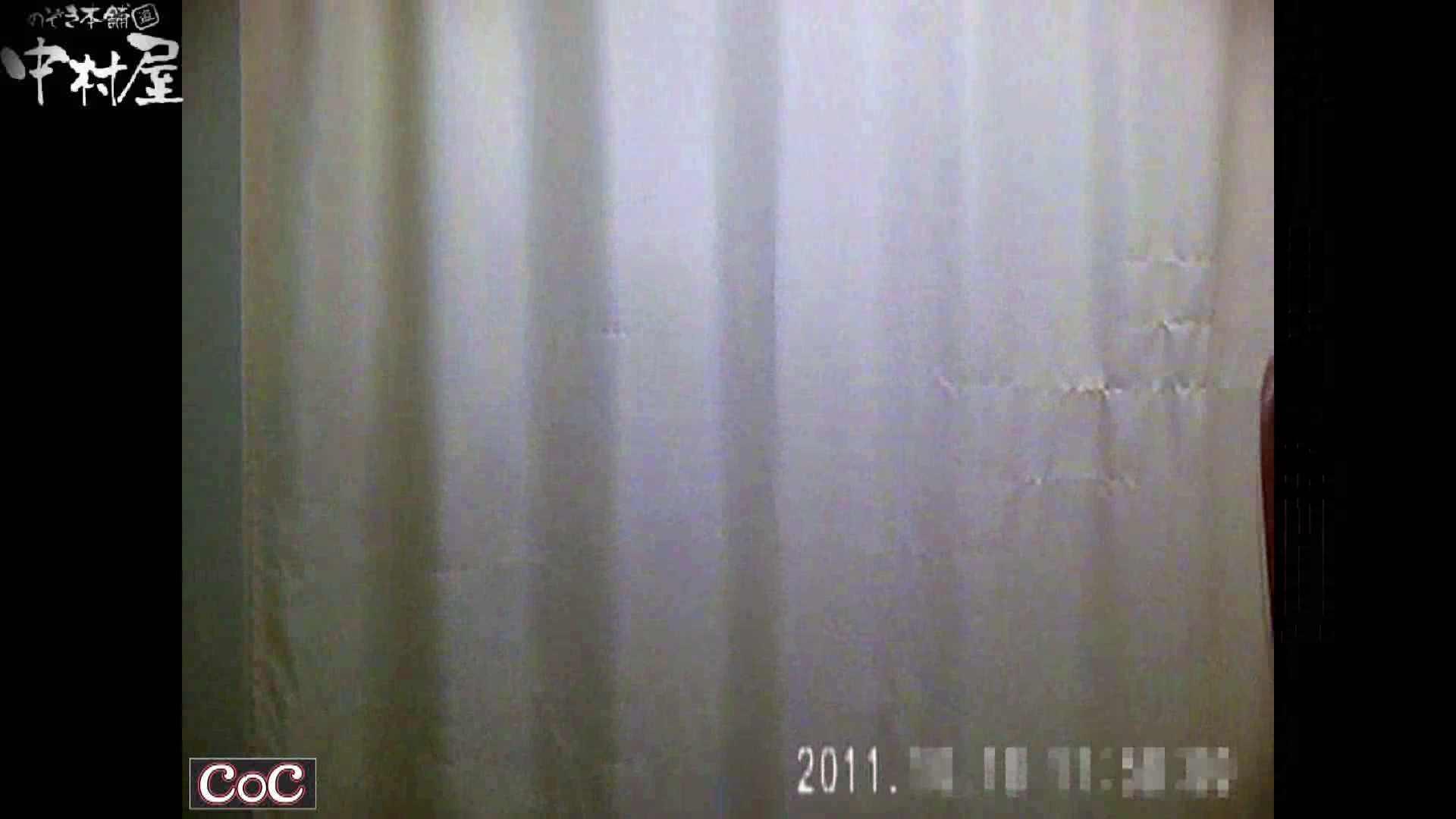 激ヤバ健康診断!着替えの一部始終.vol.61※本編ボカシ・目線無し ナース丸裸 性交動画流出 78pic 41