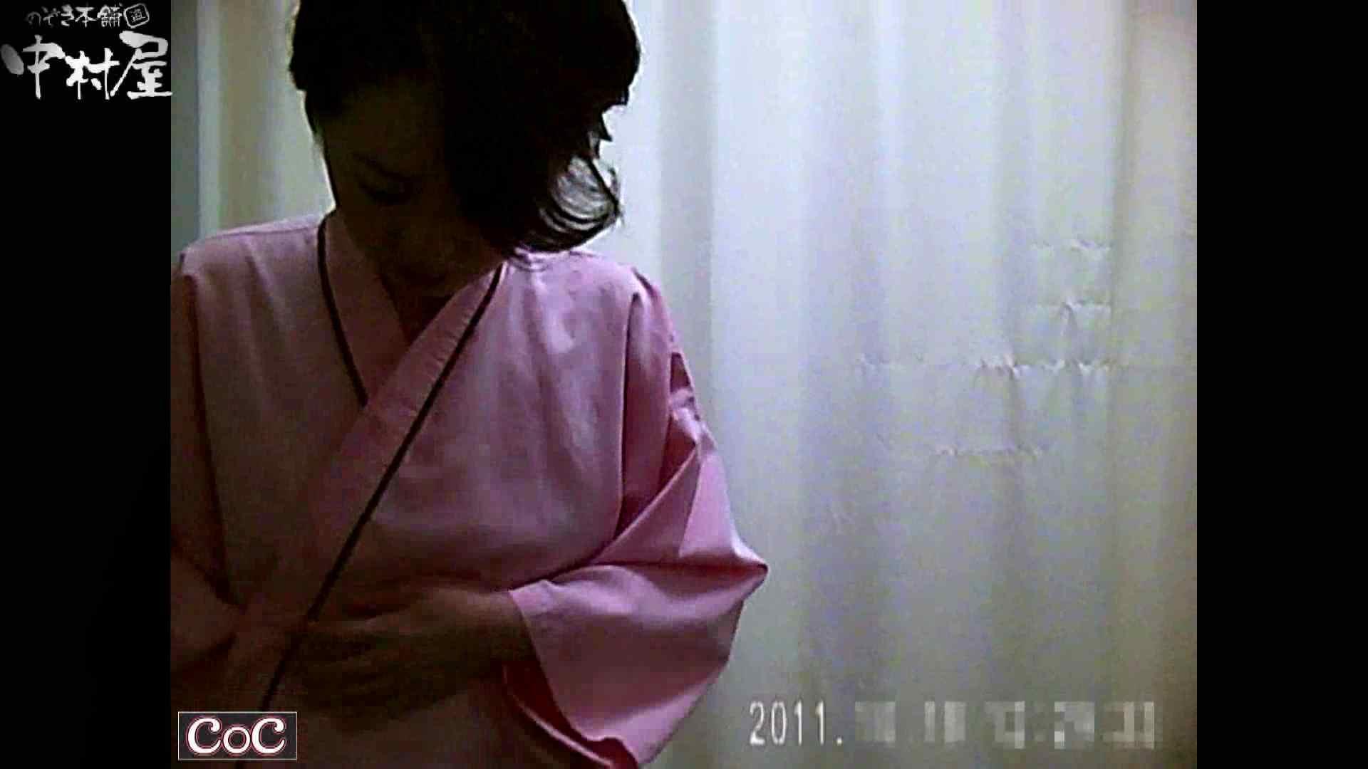 激ヤバ健康診断!着替えの一部始終.vol.61※本編ボカシ・目線無し 裸体 ヌード画像 78pic 64