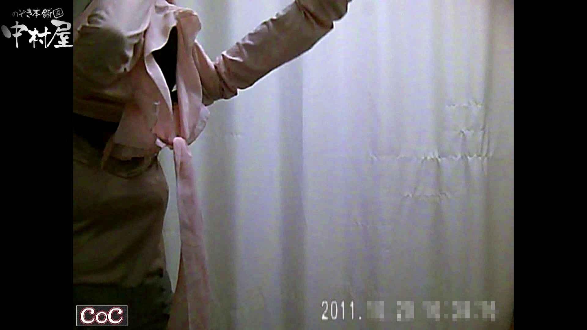 Doctor-X元医者による反抗vol.63 美しいOLの裸体 | 0  96pic 9