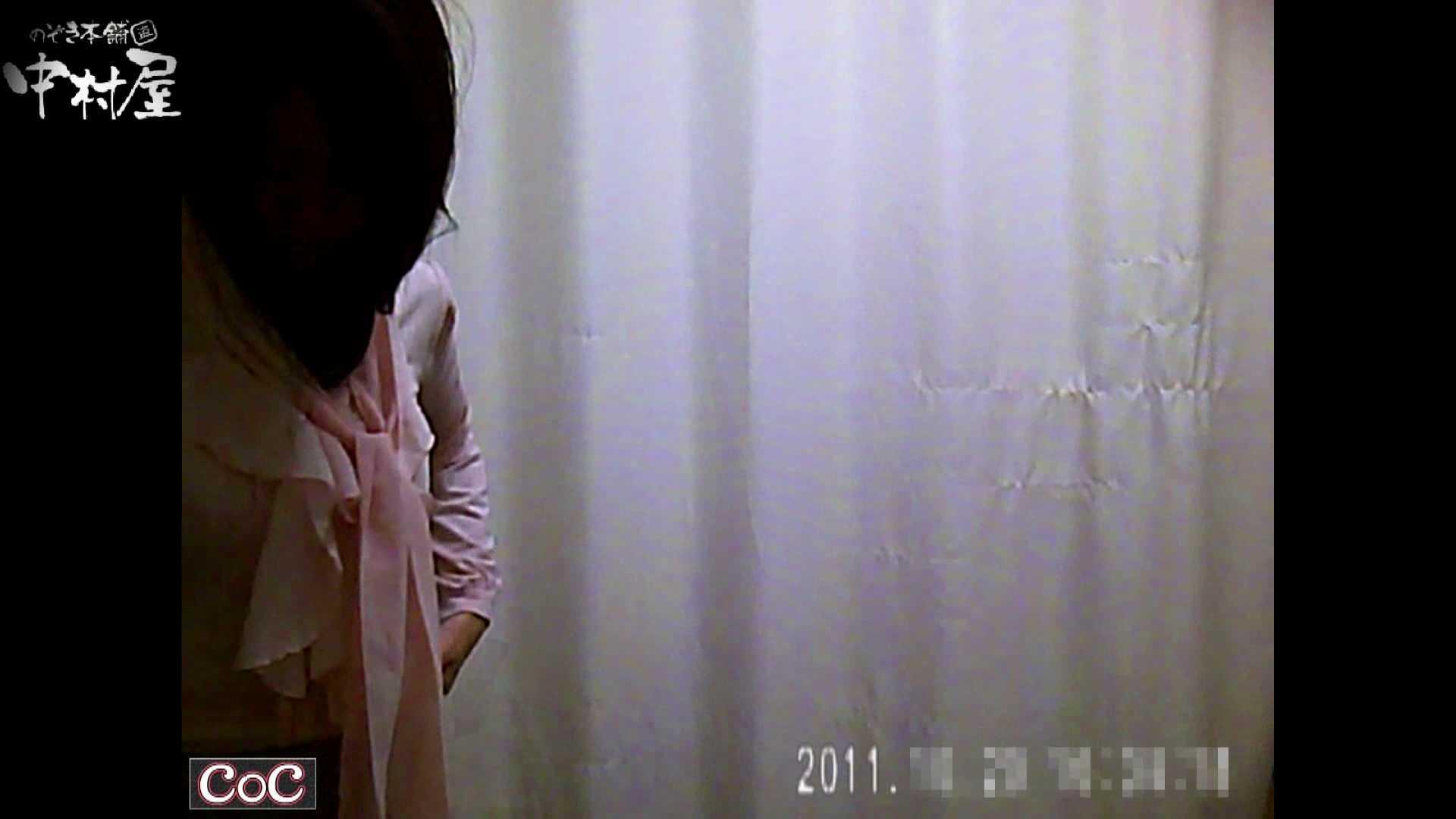 Doctor-X元医者による反抗vol.63 美しいOLの裸体  96pic 10