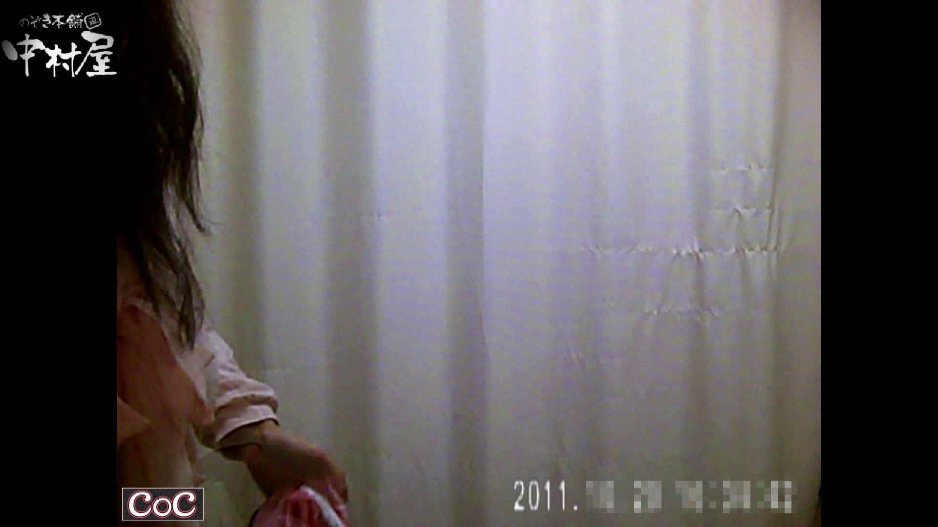 Doctor-X元医者による反抗vol.63 美しいOLの裸体  96pic 18