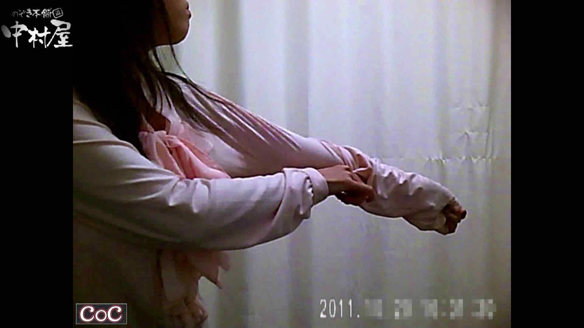 Doctor-X元医者による反抗vol.63 美しいOLの裸体 | 0  96pic 59