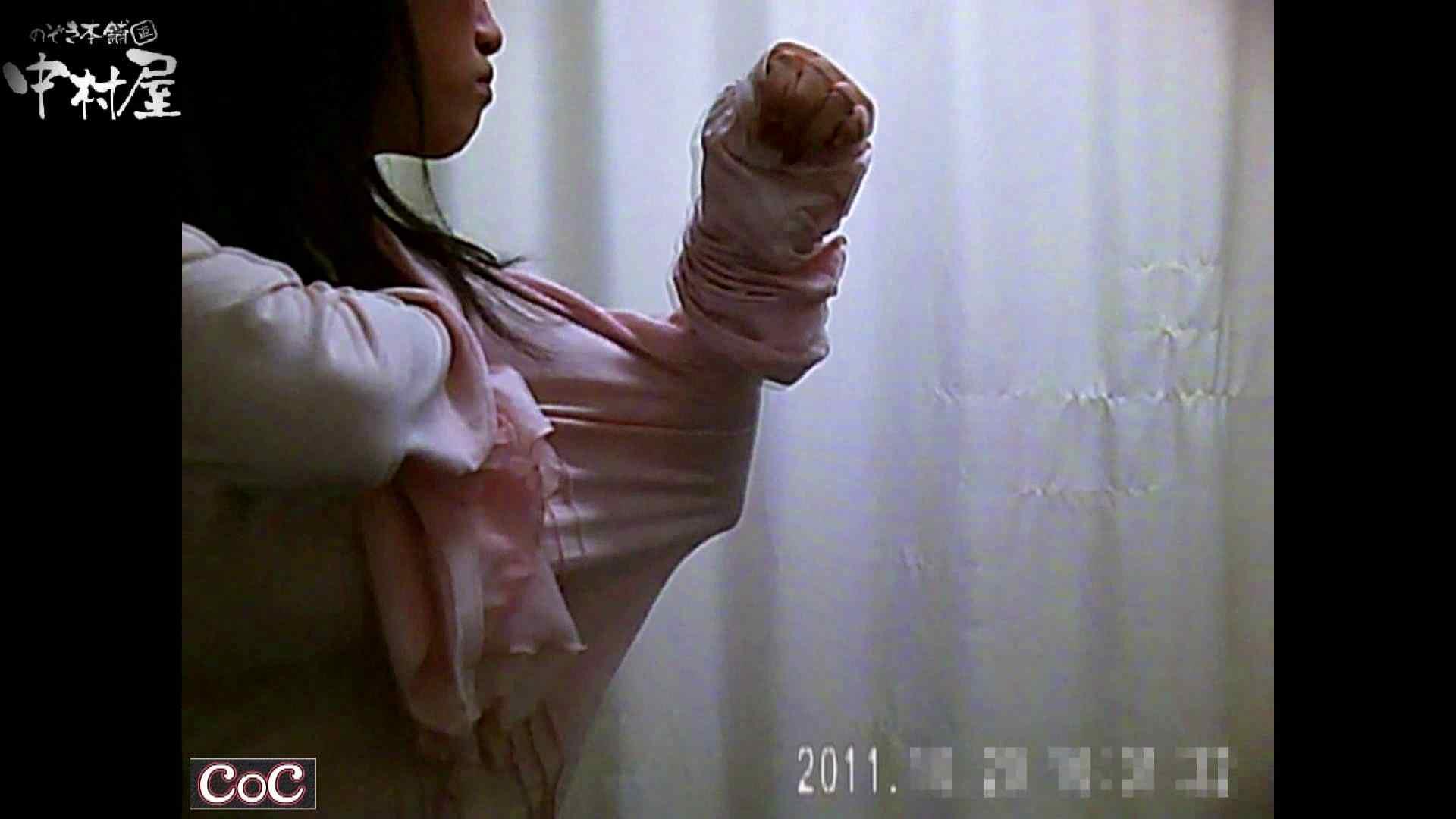 Doctor-X元医者による反抗vol.63 美しいOLの裸体  96pic 60