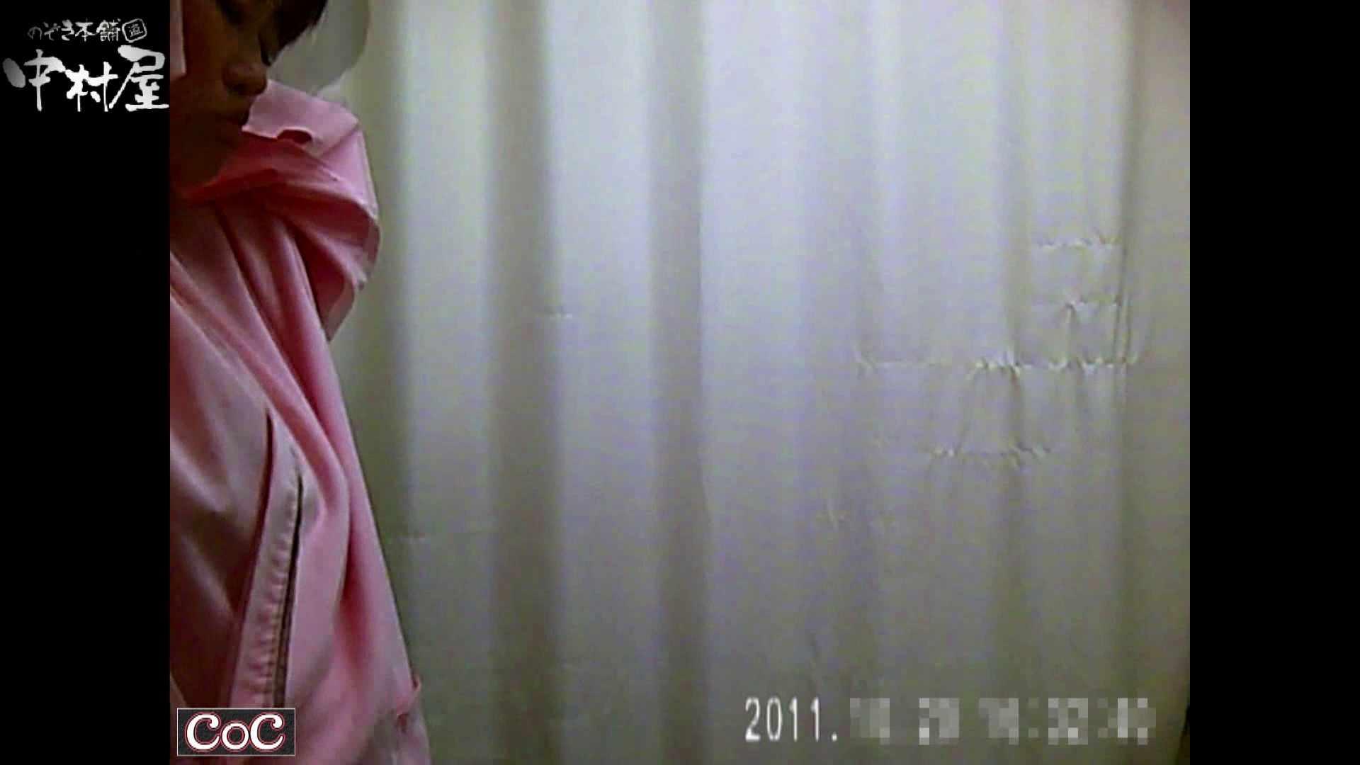 Doctor-X元医者による反抗vol.63 美しいOLの裸体 | 0  96pic 83