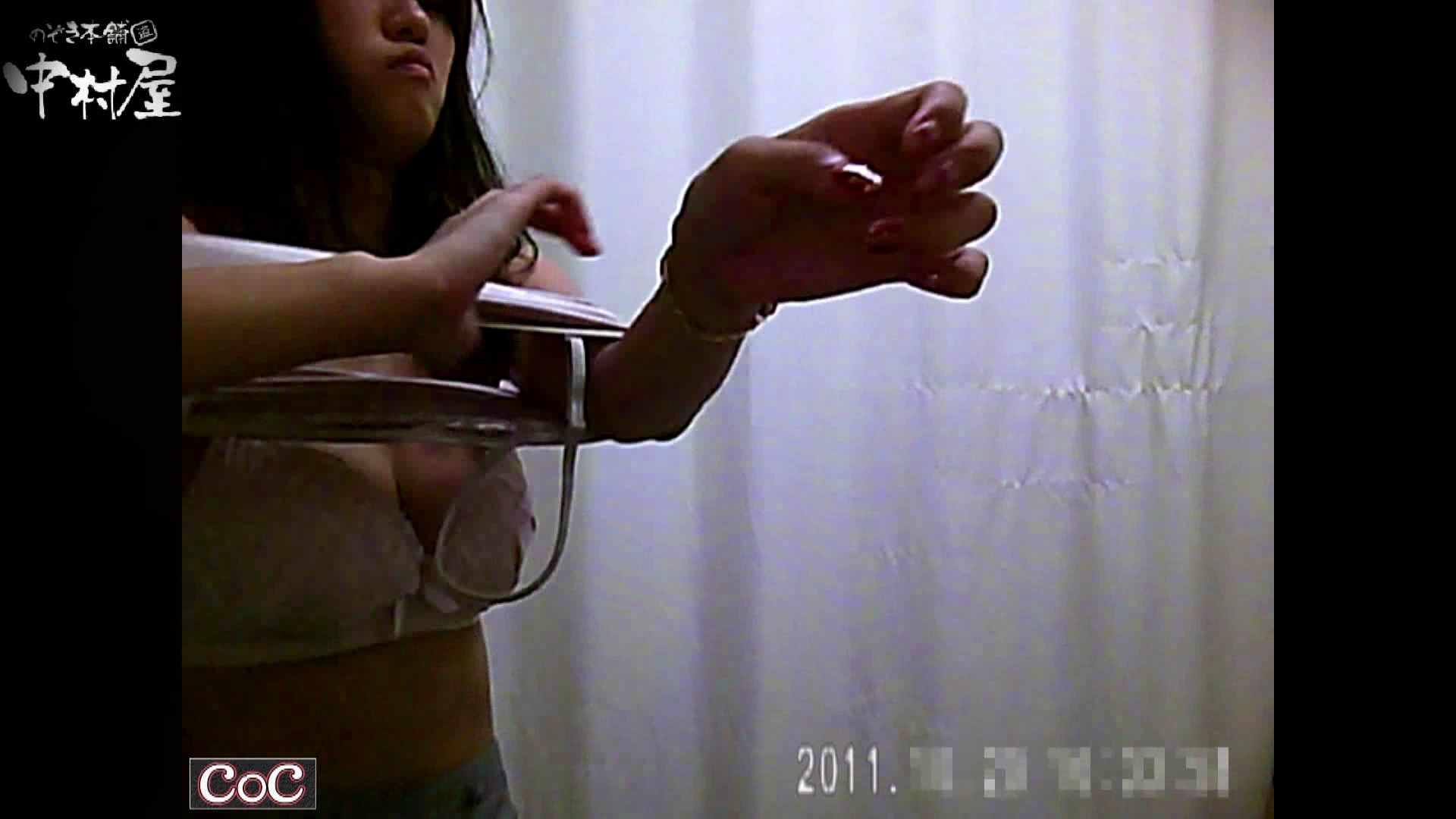Doctor-X元医者による反抗vol.63 美しいOLの裸体  96pic 96