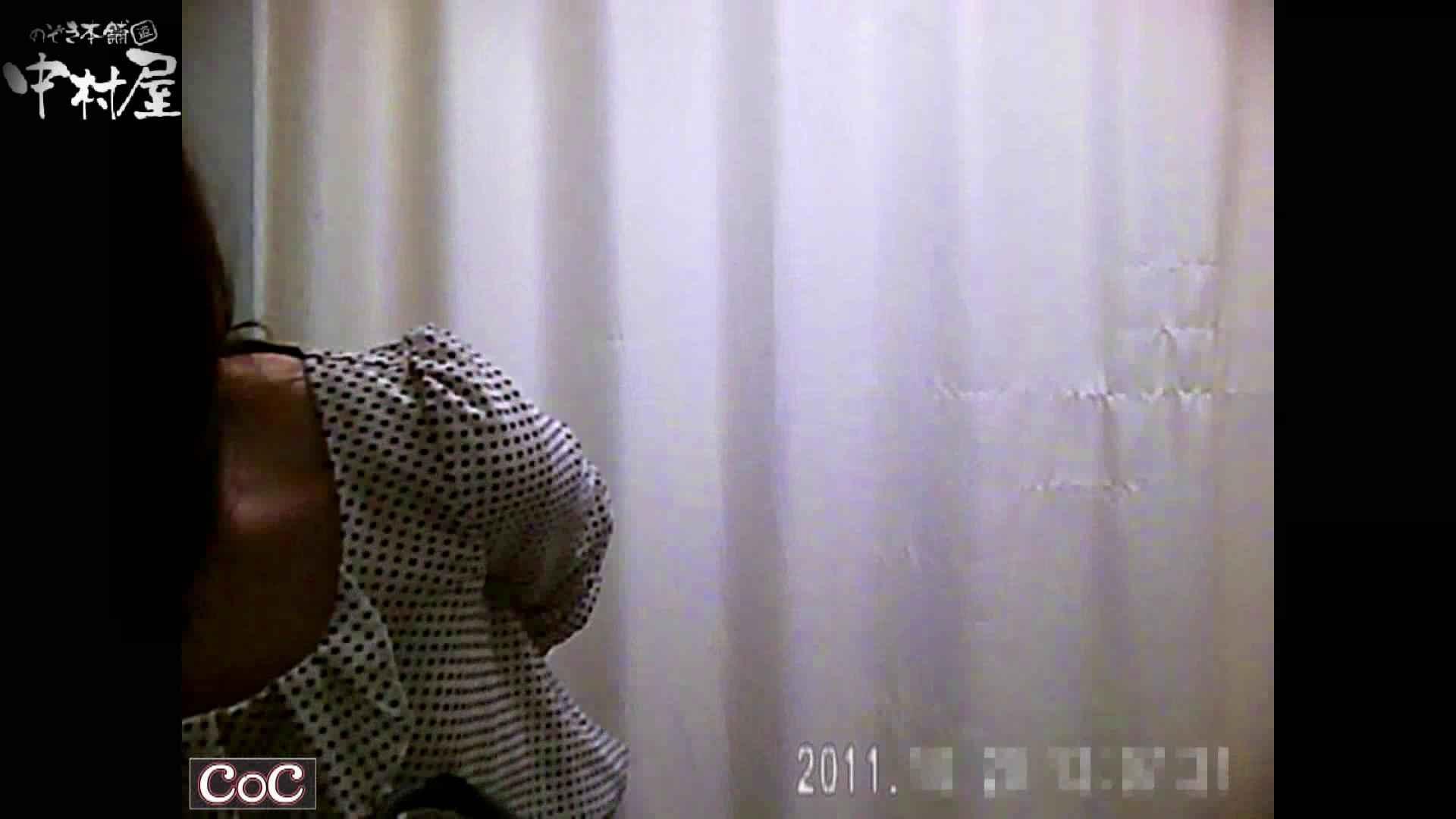 激ヤバ健康診断!着替えの一部始終.vol.64※本編ボカシ・目線無し 裸体 戯れ無修正画像 70pic 16