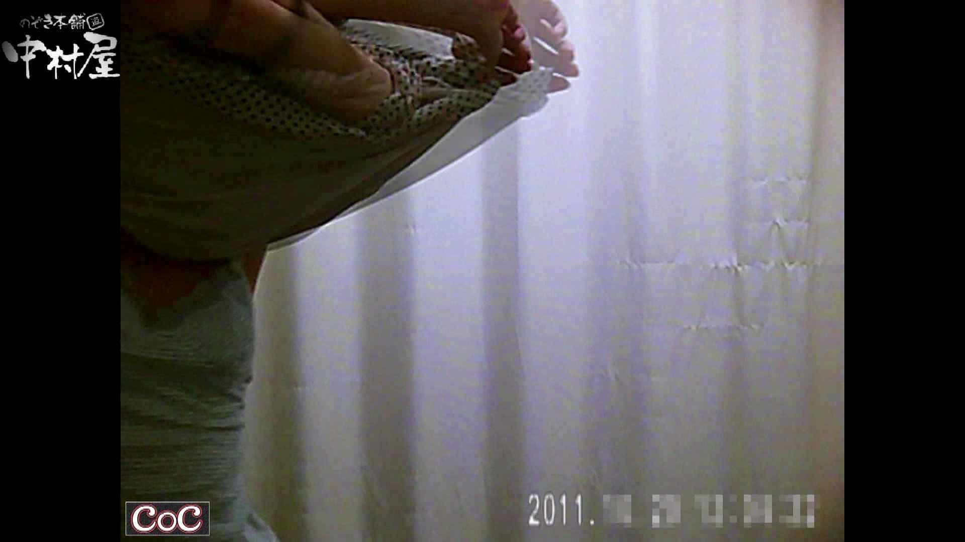激ヤバ健康診断!着替えの一部始終.vol.64※本編ボカシ・目線無し 現役ギャル セックス無修正動画無料 70pic 50