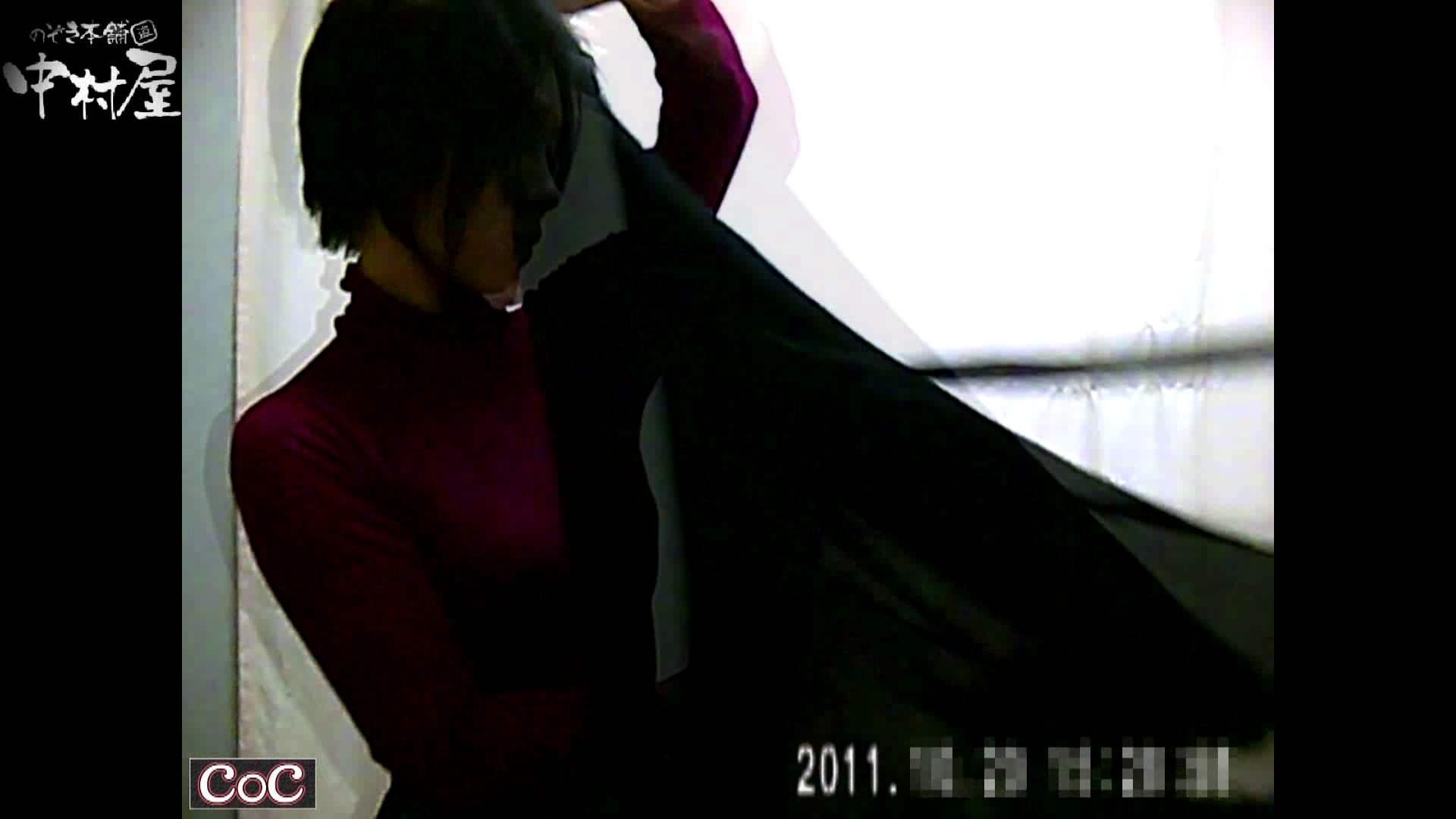 Doctor-X元医者による反抗vol.65 美しいOLの裸体  94pic 14