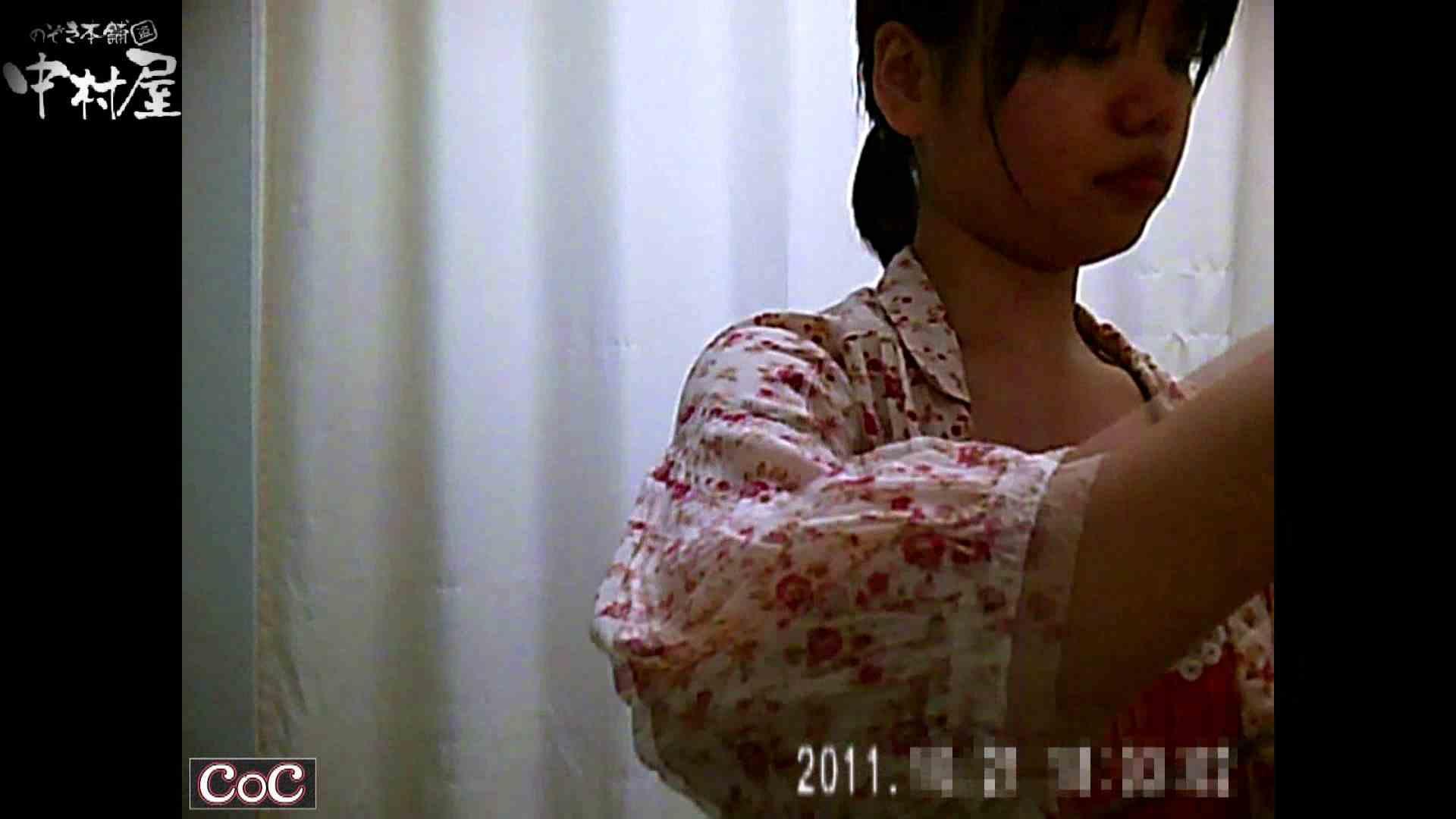 激ヤバ健康診断!着替えの一部始終.vol.66※本編ボカシ・目線無し 美しいOLの裸体 おまんこ無修正動画無料 69pic 14