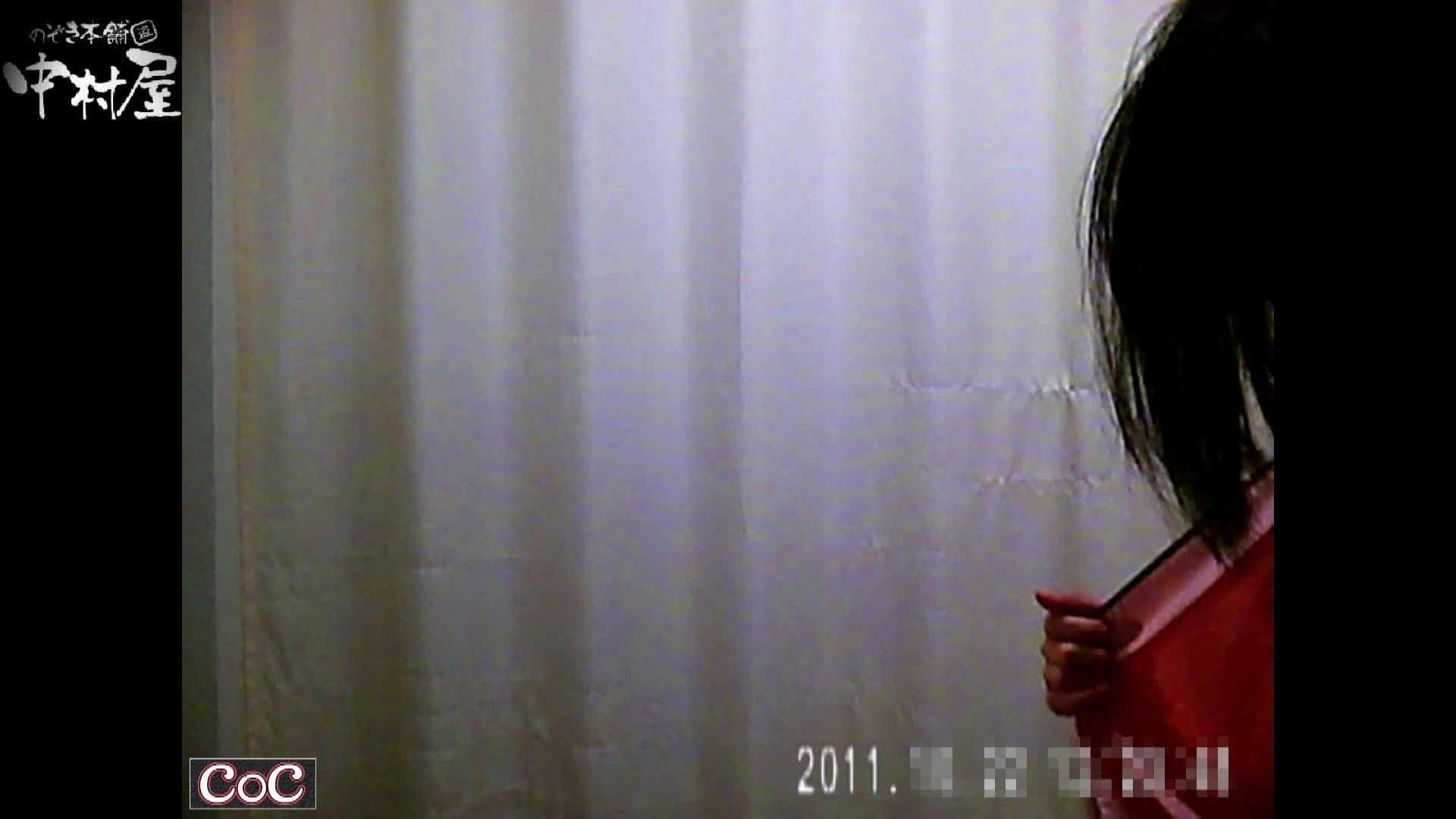 激ヤバ健康診断!着替えの一部始終.vol.68※本編ボカシ・目線無し 現役ギャル オマンコ動画キャプチャ 90pic 9