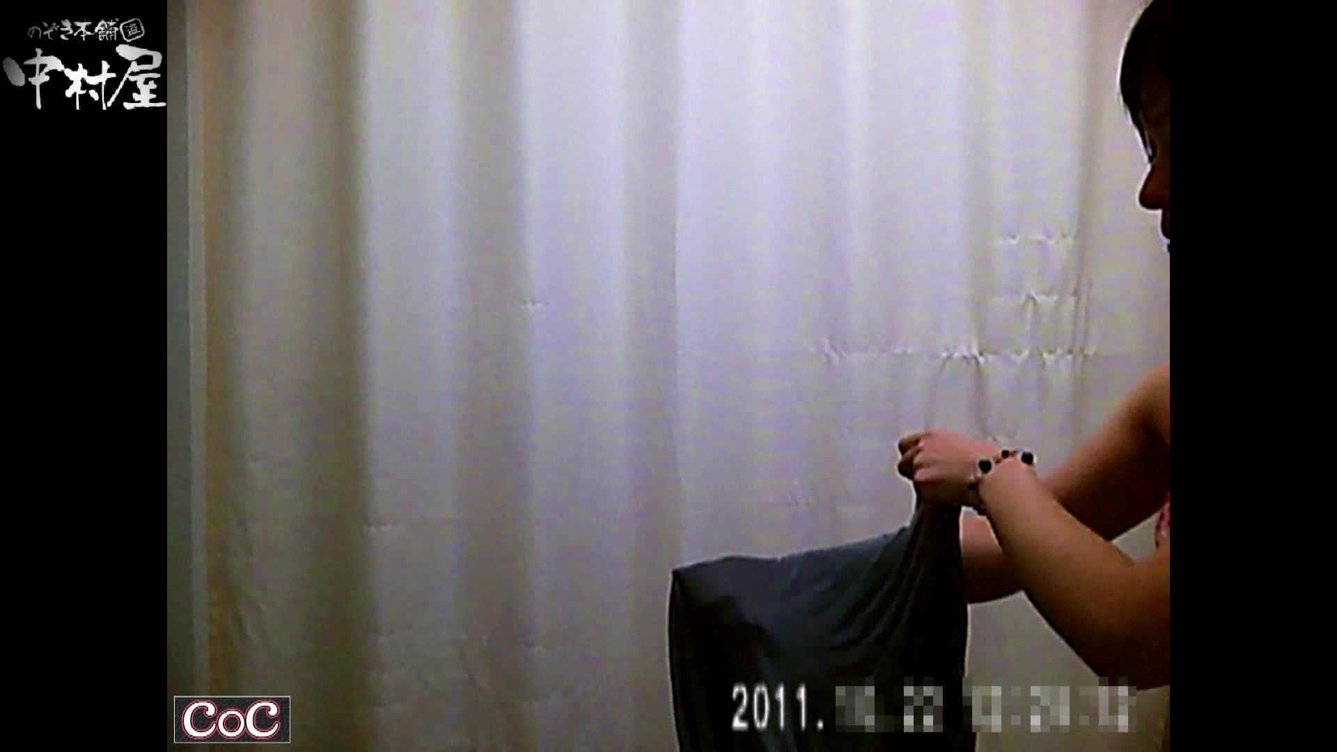 激ヤバ健康診断!着替えの一部始終.vol.68※本編ボカシ・目線無し 美しいOLの裸体 エロ画像 90pic 14