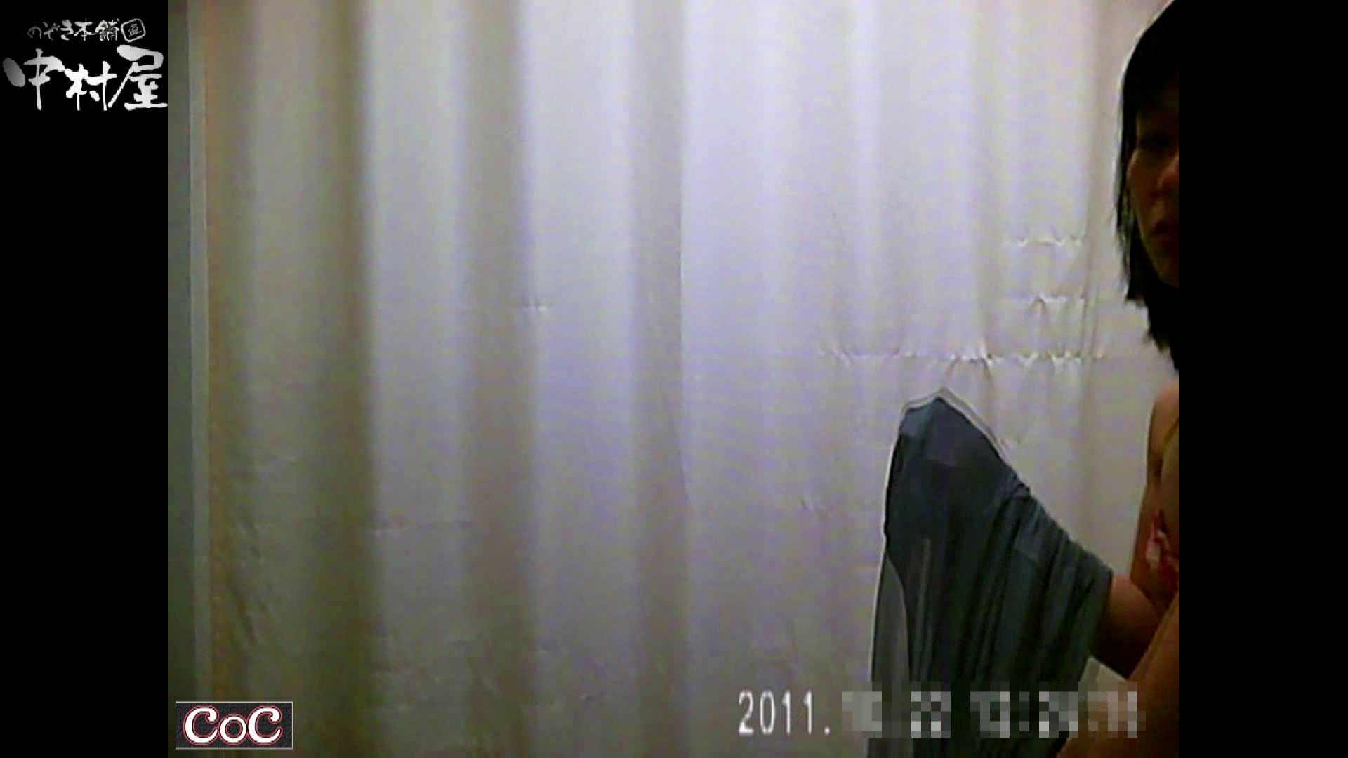 激ヤバ健康診断!着替えの一部始終.vol.68※本編ボカシ・目線無し 現役ギャル オマンコ動画キャプチャ 90pic 15