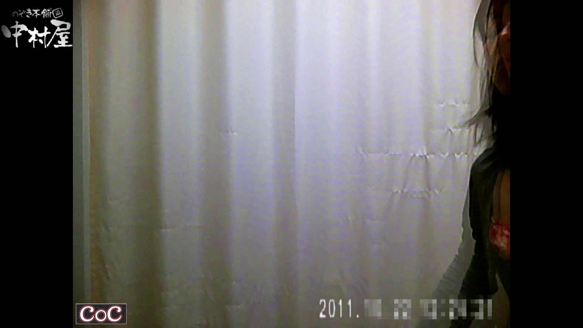 激ヤバ健康診断!着替えの一部始終.vol.68※本編ボカシ・目線無し 着替え おまんこ無修正動画無料 90pic 16
