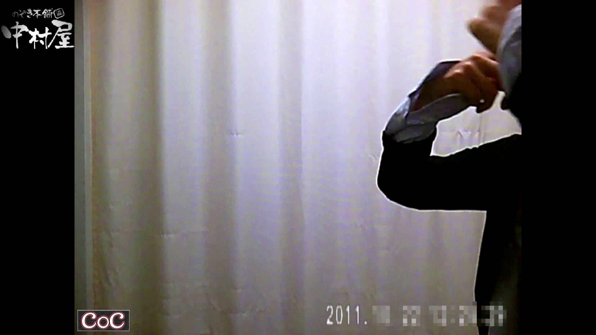 激ヤバ健康診断!着替えの一部始終.vol.68※本編ボカシ・目線無し 裸体  90pic 18
