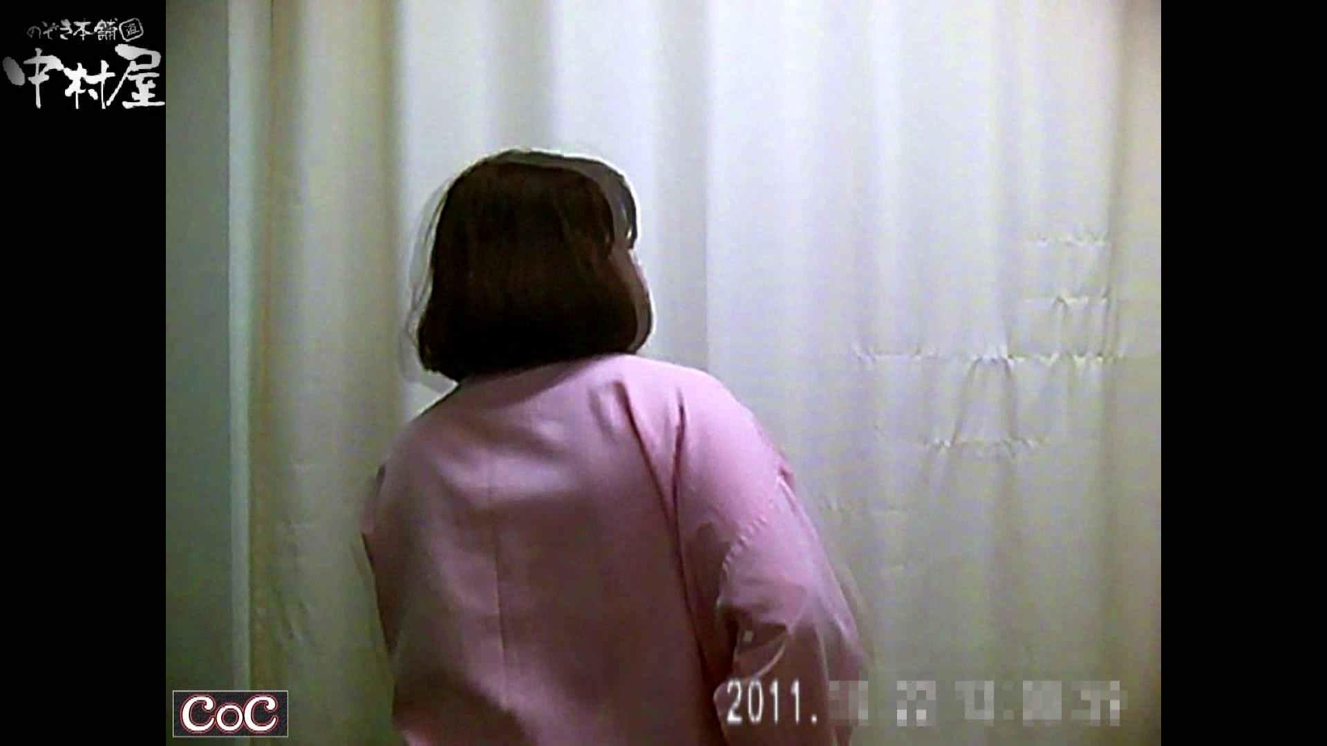 激ヤバ健康診断!着替えの一部始終.vol.68※本編ボカシ・目線無し 裸体 | 盗撮師作品  90pic 49
