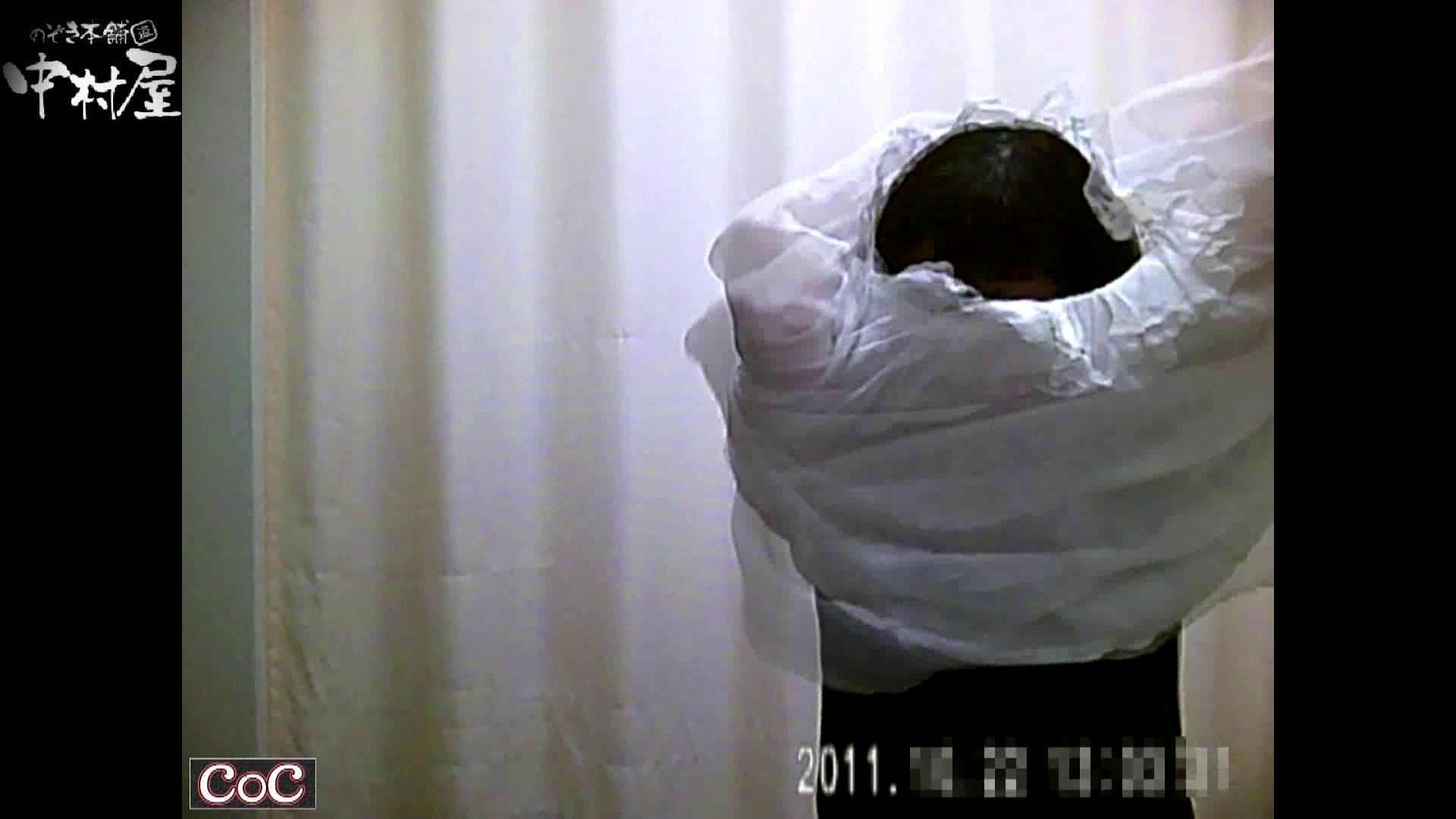 激ヤバ健康診断!着替えの一部始終.vol.68※本編ボカシ・目線無し 美しいOLの裸体 エロ画像 90pic 62