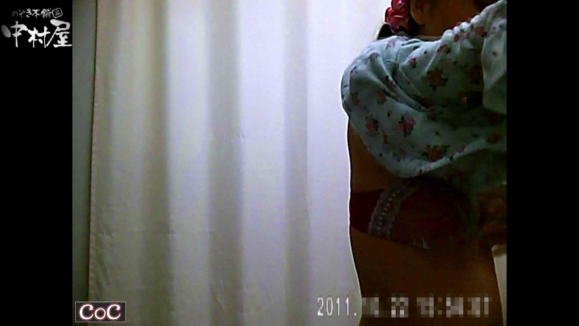 激ヤバ健康診断!着替えの一部始終.vol.68※本編ボカシ・目線無し ナース丸裸 のぞき動画画像 90pic 71
