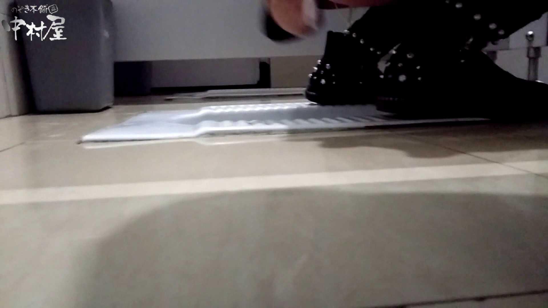 GOD HAND 芸術大学盗撮‼vol.101 盗撮師作品 のぞき動画画像 97pic 87