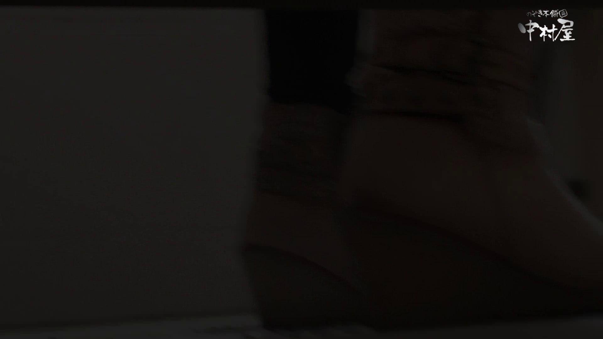 GOD HAND 芸術大学盗撮‼vol.108 投稿  78pic 44