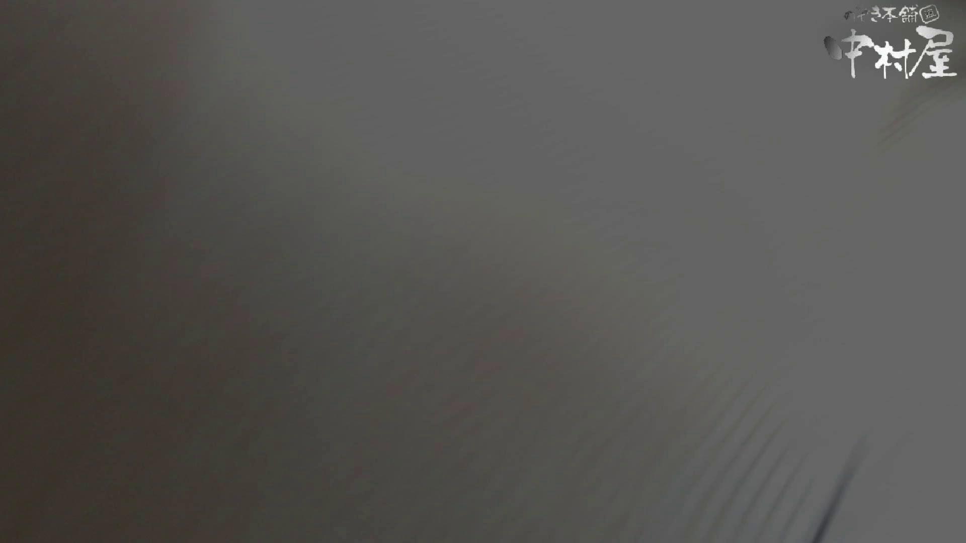 エッチ 熟女 GOD HAND 芸術大学盗撮‼vol.111 のぞき本舗 中村屋