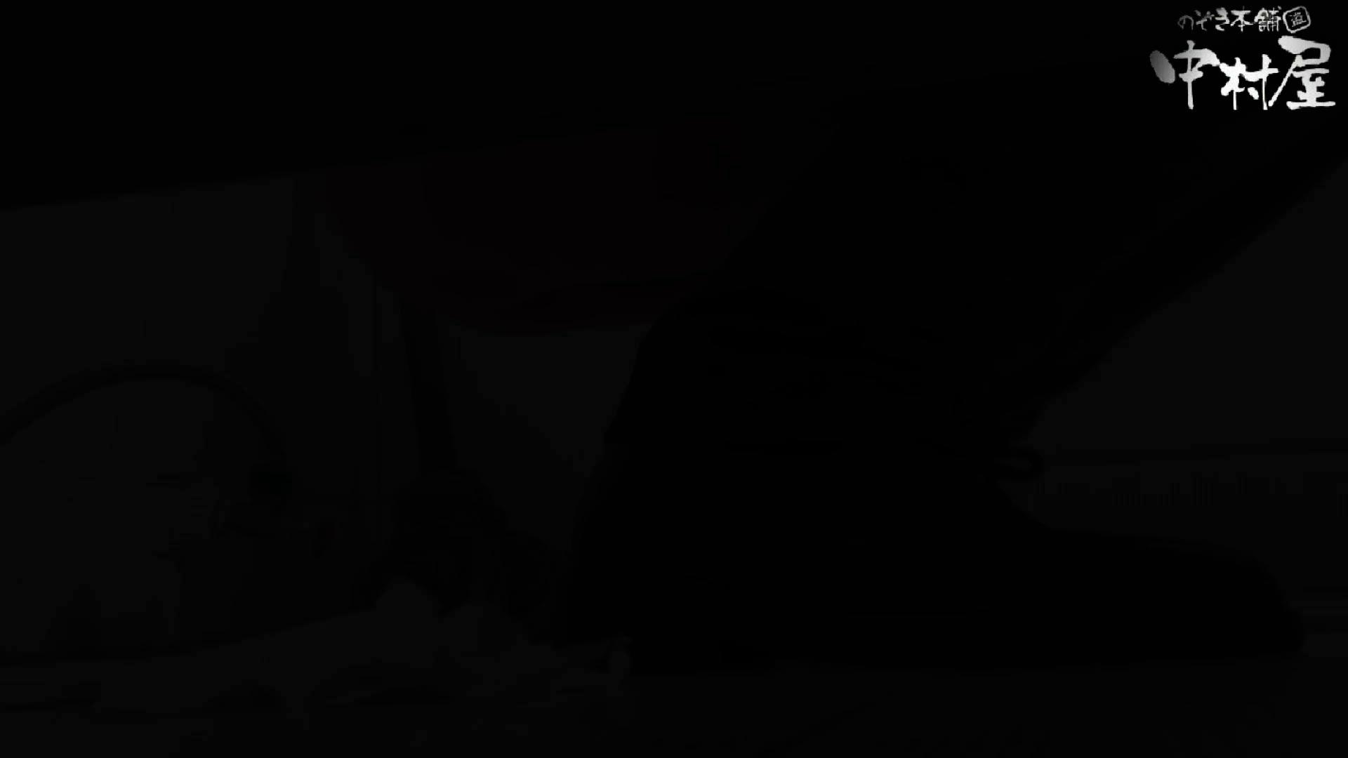 エッチ 熟女|GOD HAND 芸術大学盗撮‼vol.114|のぞき本舗 中村屋
