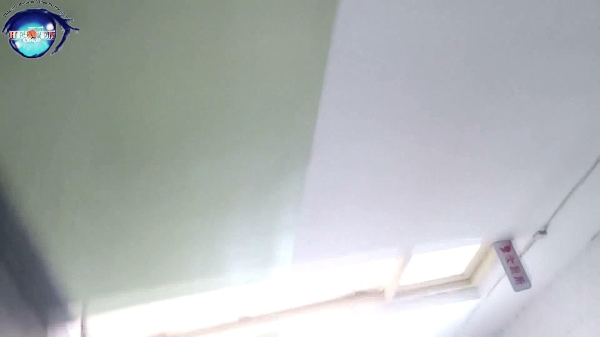 GOD HAND 芸術大学盗撮‼vol.17 洗面所突入 えろ無修正画像 104pic 59