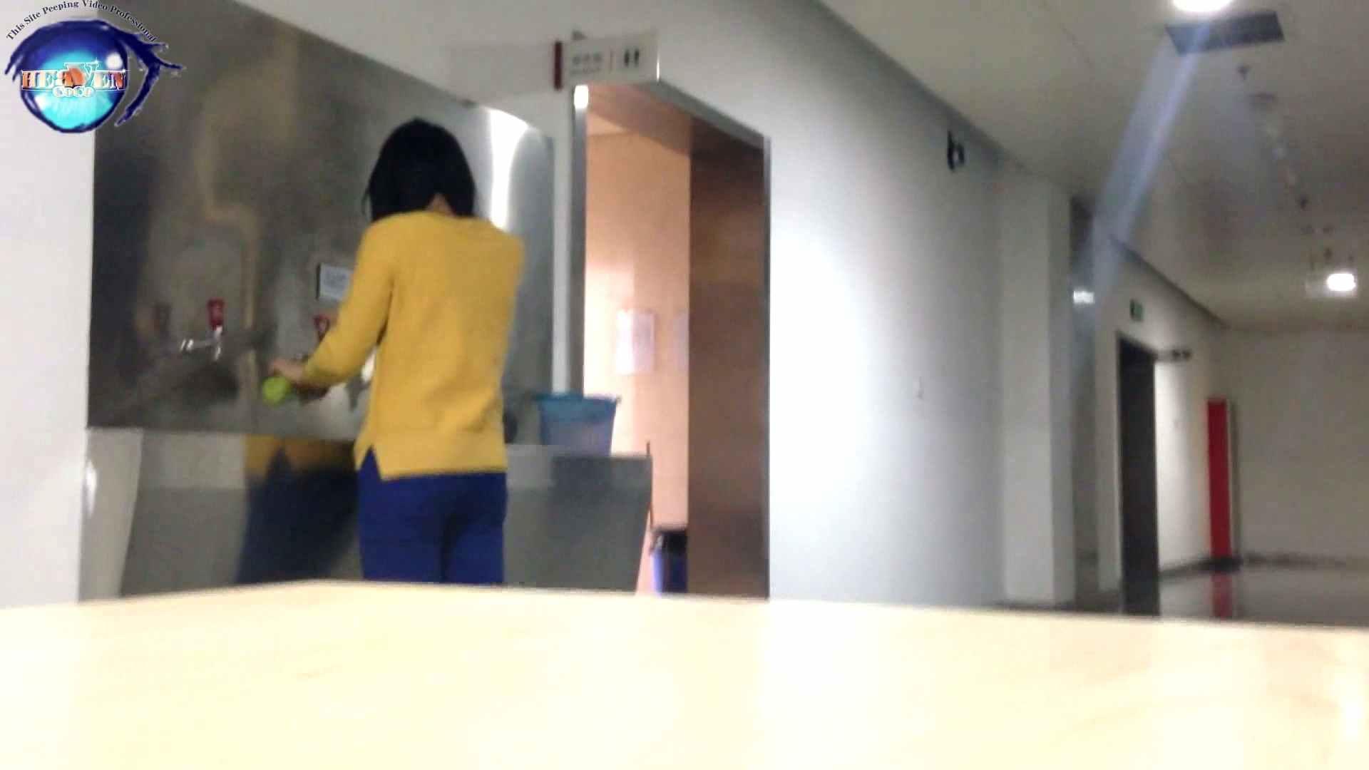 GOD HAND 芸術大学盗撮‼vol.17 洗面所突入 えろ無修正画像 104pic 95