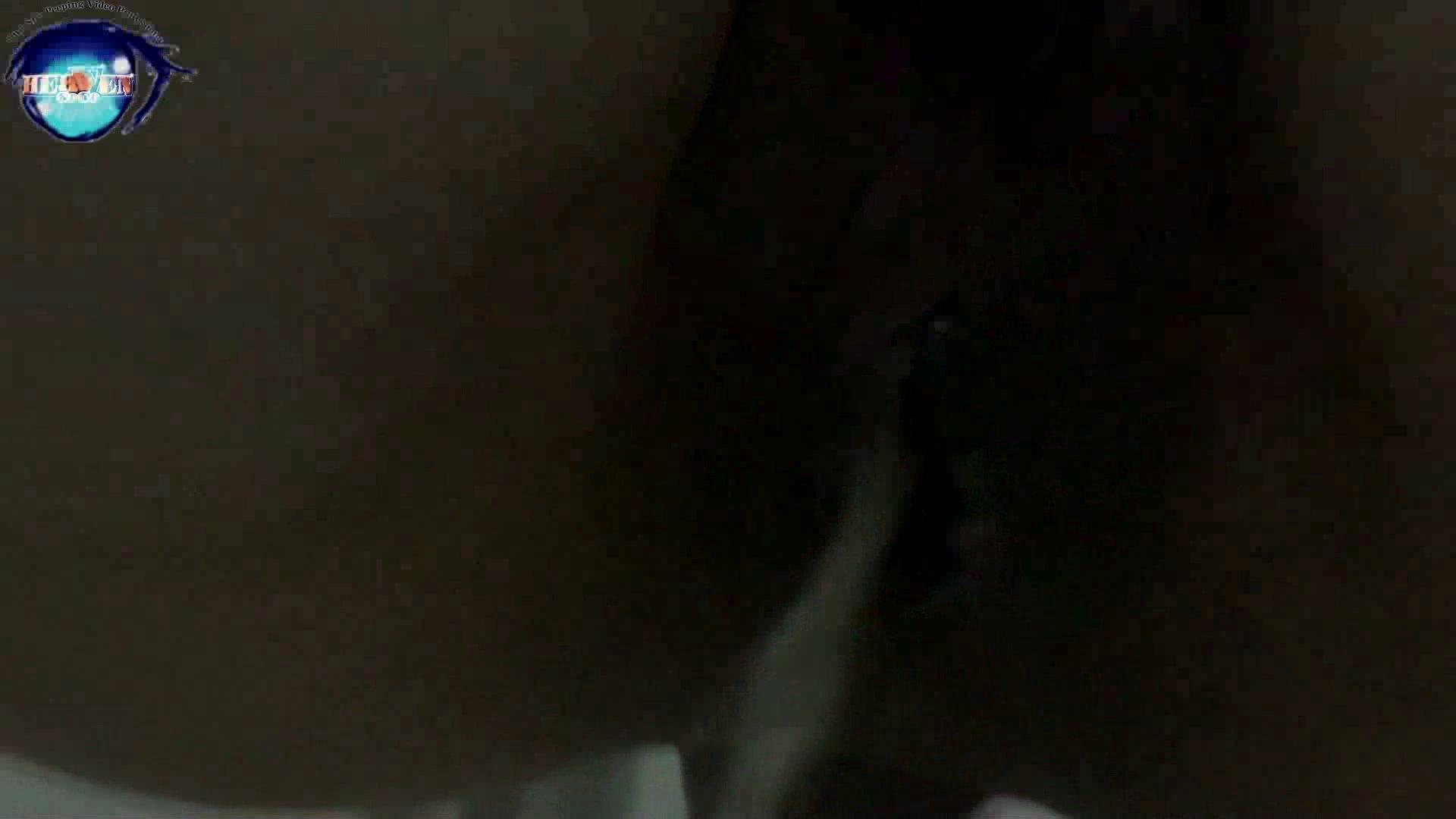 エッチ 熟女|GOD HAND 芸術大学盗撮‼vol.21|のぞき本舗 中村屋