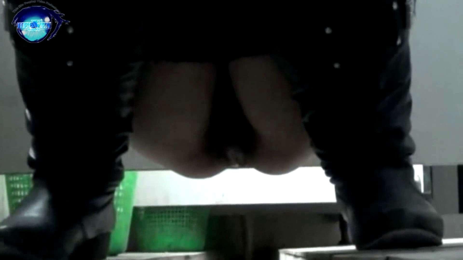 GOD HAND 芸術大学盗撮‼vol.29 盗撮師作品 | 洗面所突入  89pic 13