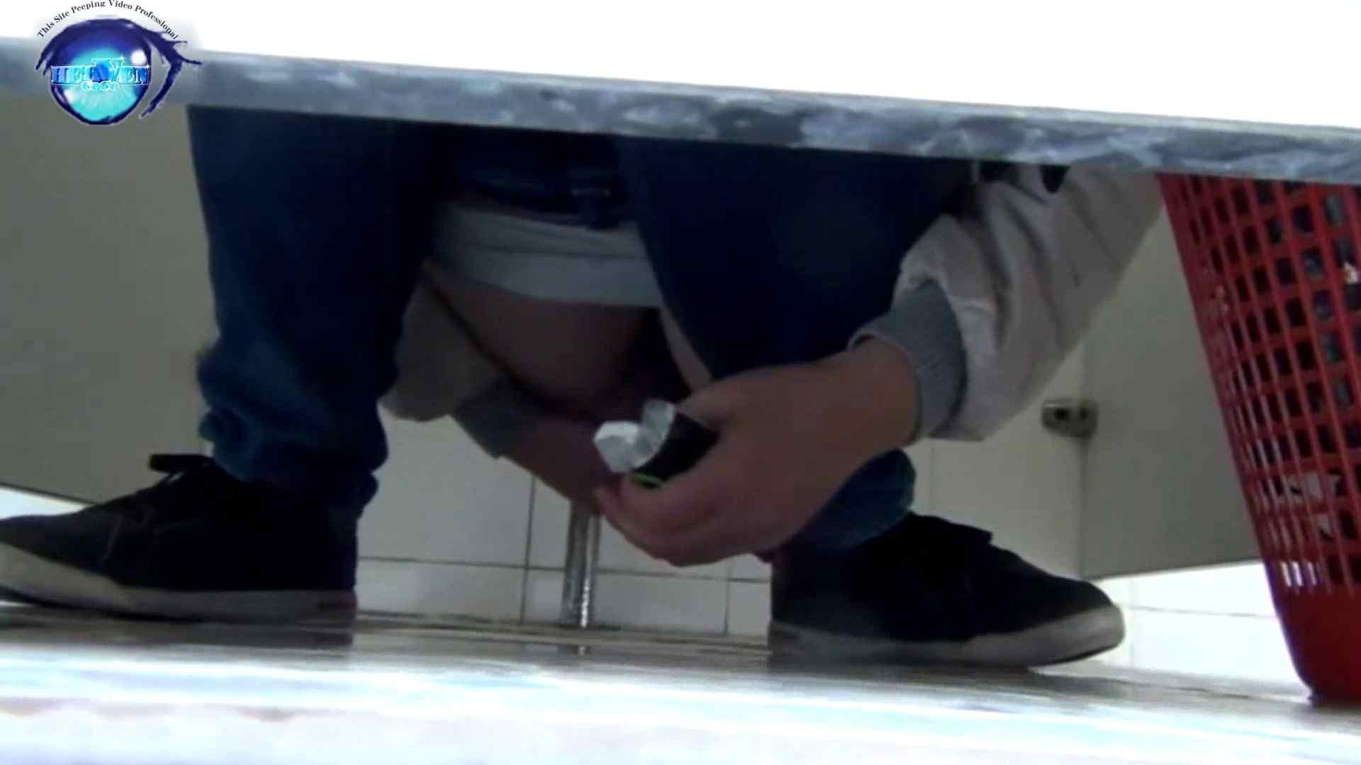 GOD HAND 芸術大学盗撮‼vol.29 美しいOLの裸体 オメコ無修正動画無料 89pic 38
