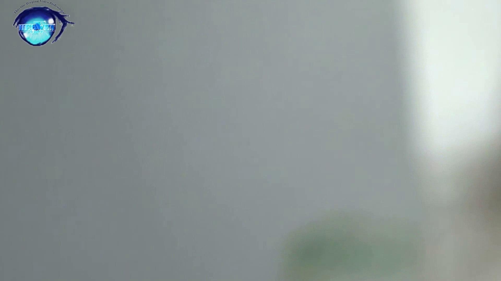 GOD HAND 芸術大学盗撮‼vol.29 盗撮師作品  89pic 64