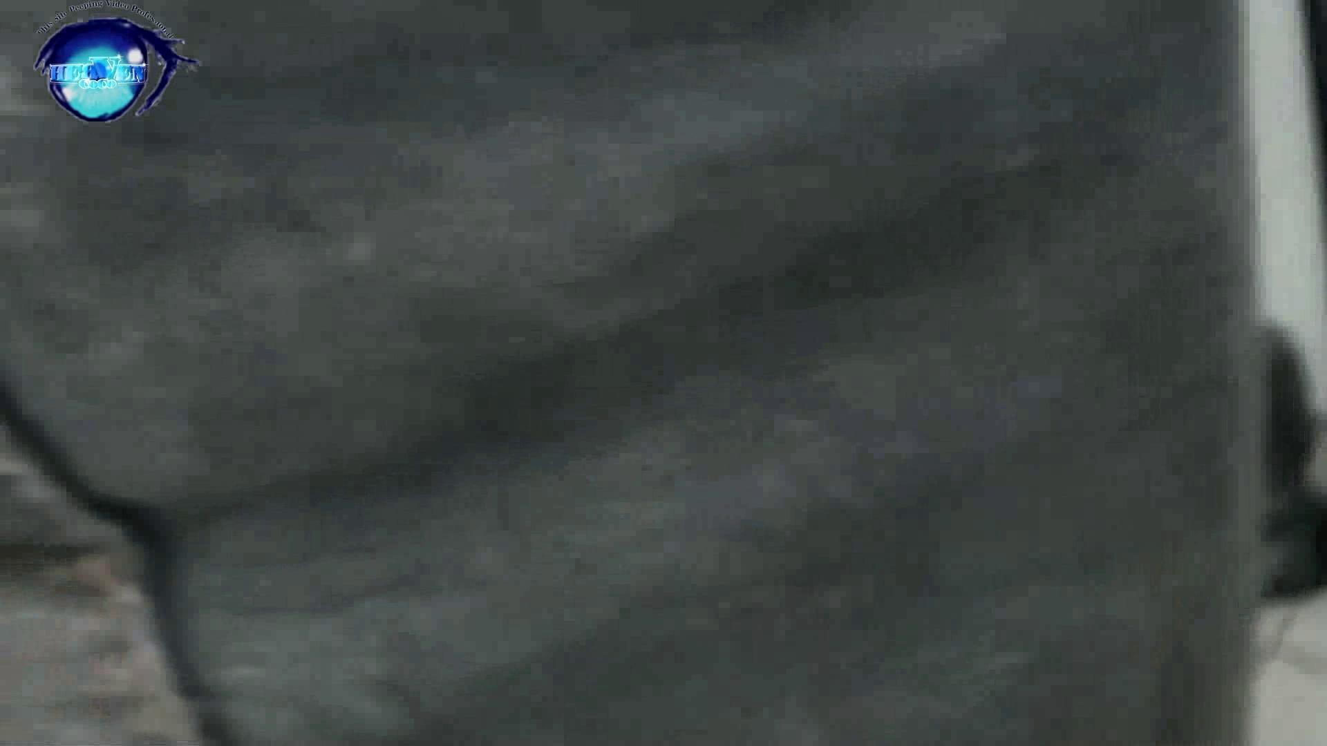 GOD HAND 芸術大学盗撮‼vol.29 美しいOLの裸体 オメコ無修正動画無料 89pic 74