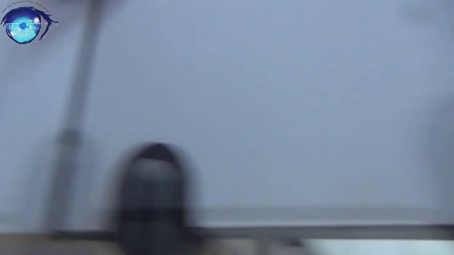 GOD HAND 芸術大学盗撮‼vol.48 美しいOLの裸体 おまんこ無修正動画無料 104pic 26
