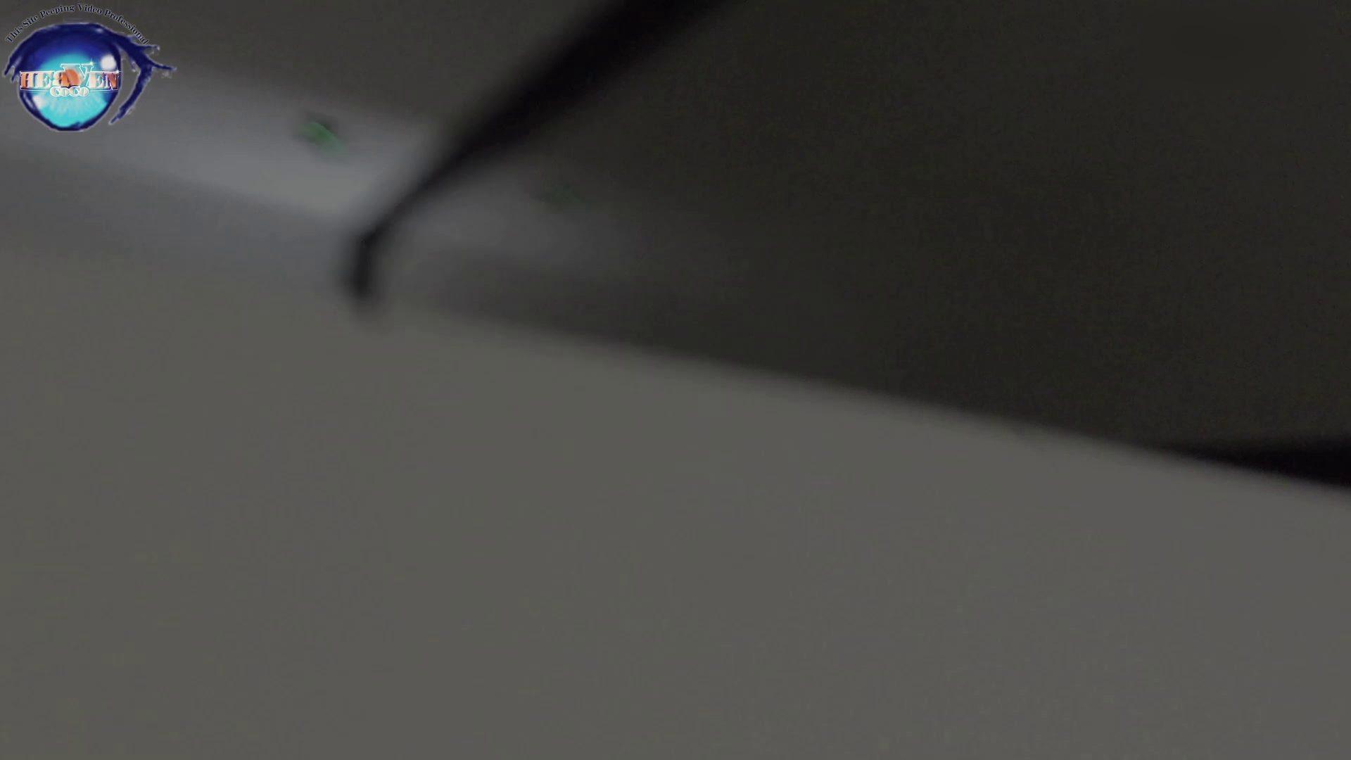 GOD HAND 芸術大学盗撮‼vol.66 盗撮師作品 AV無料動画キャプチャ 86pic 10