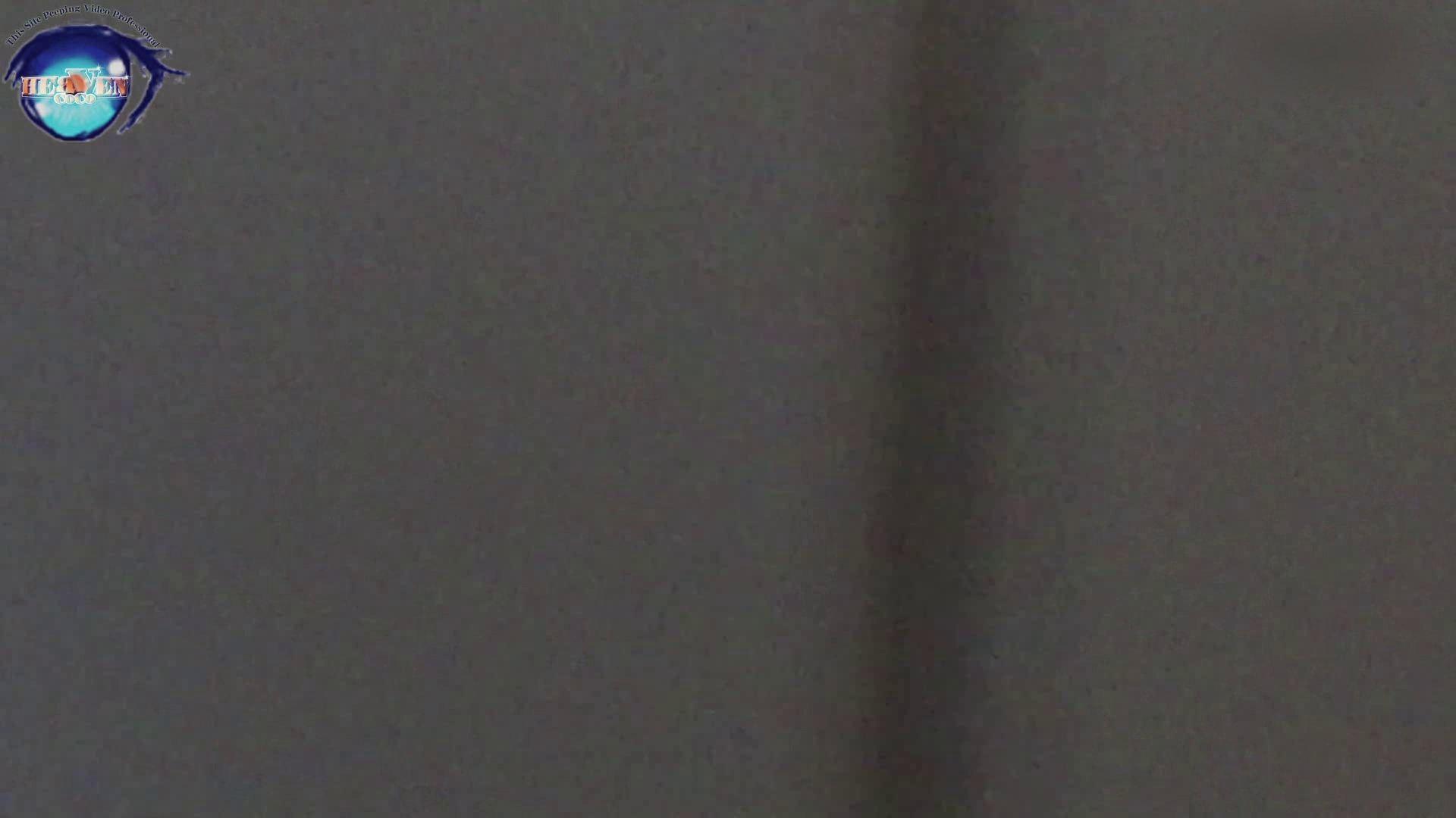 GOD HAND 芸術大学盗撮‼vol.66 盗撮師作品 AV無料動画キャプチャ 86pic 38
