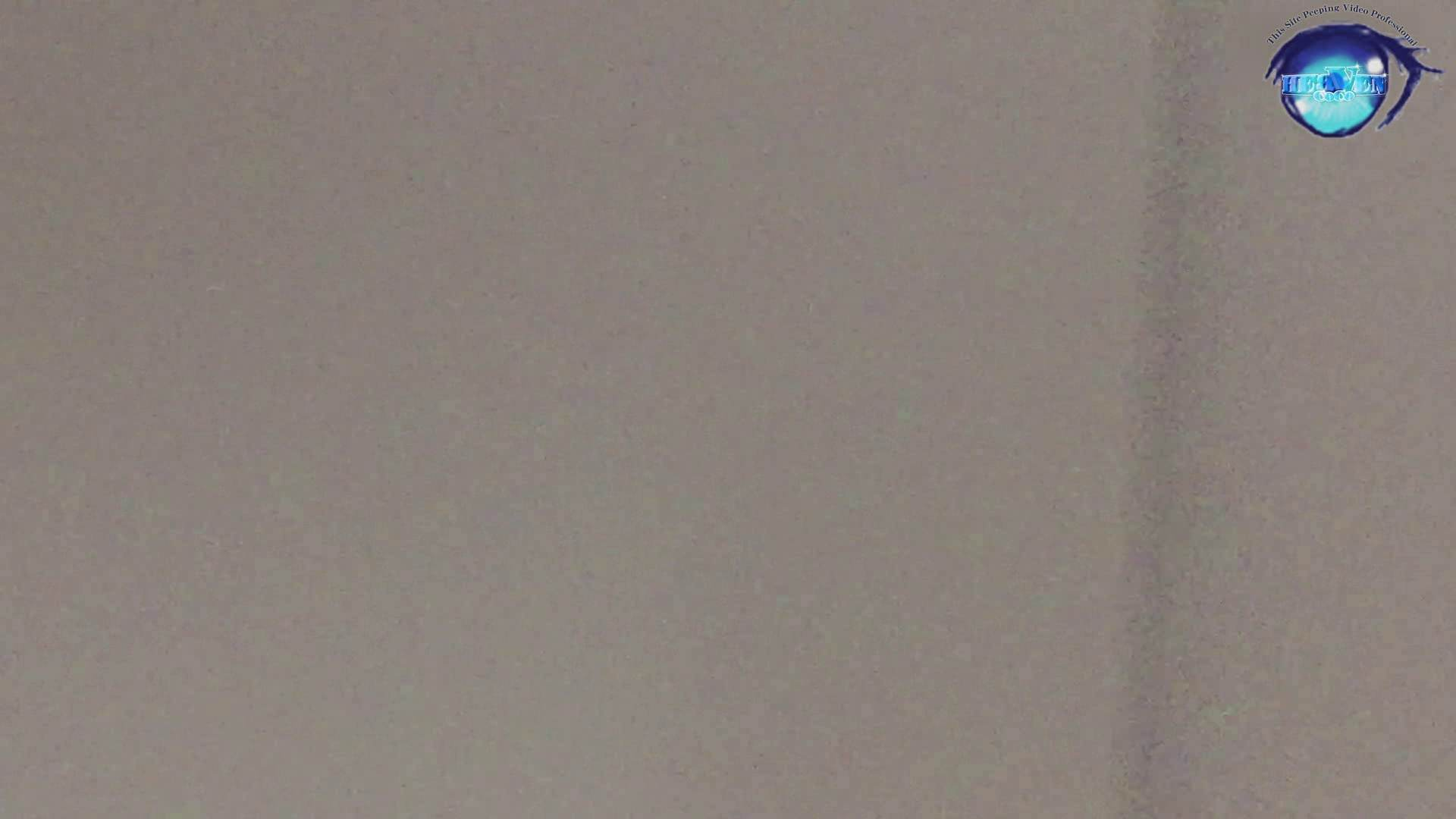 GOD HAND 芸術大学盗撮‼vol.72 美しいOLの裸体  84pic 32