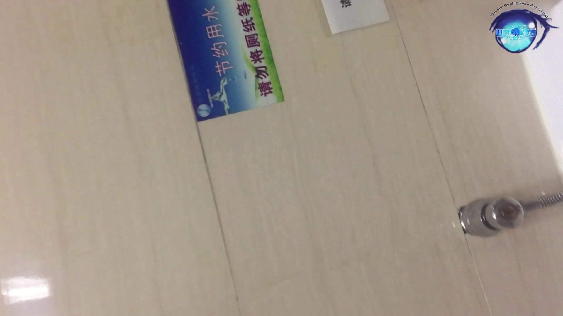 GOD HAND 芸術大学盗撮‼vol.72 盗撮師作品 ヌード画像 84pic 54