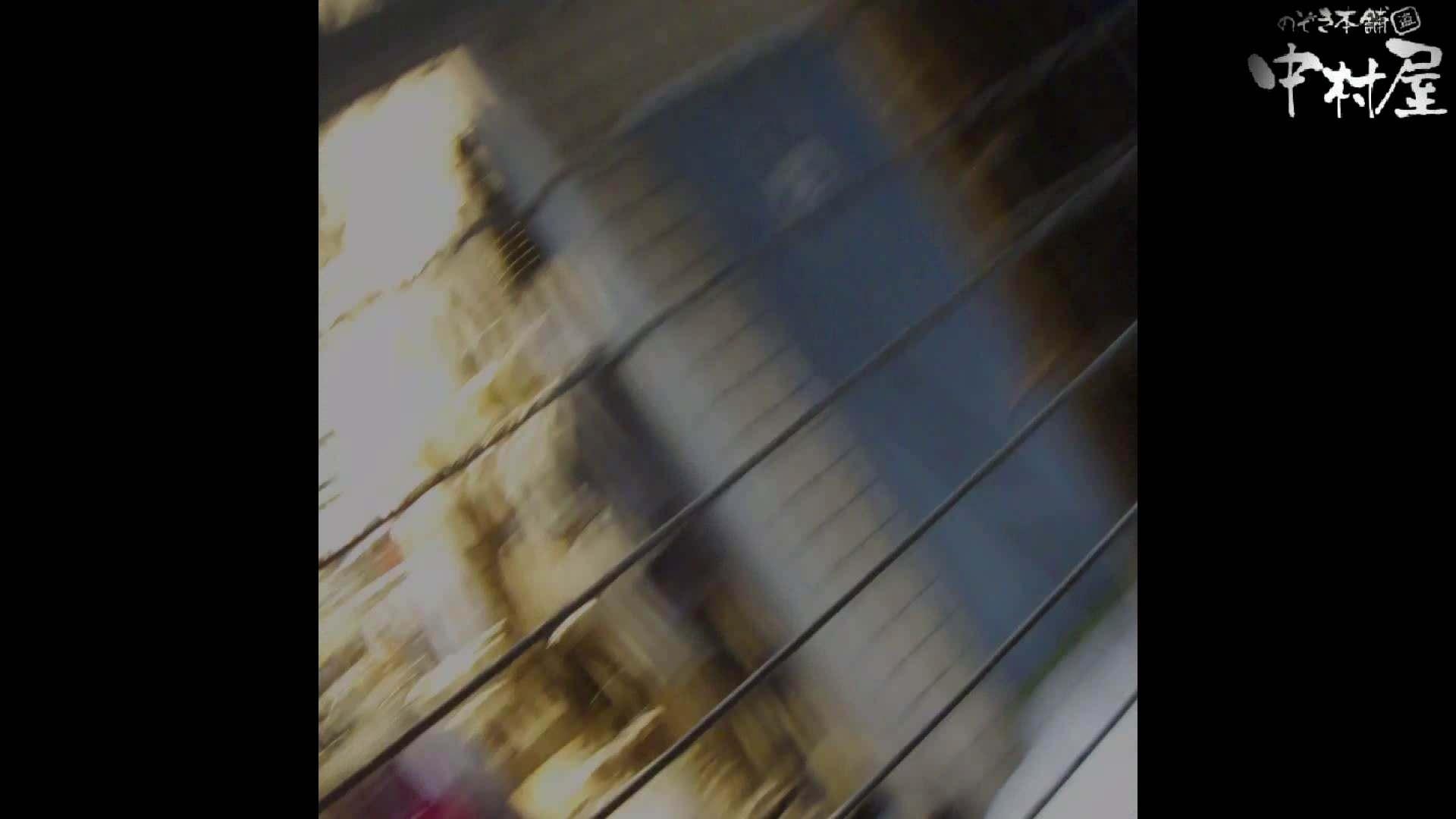 GOD HAND 芸術大学盗撮‼vol.77 投稿 オマンコ動画キャプチャ 105pic 87
