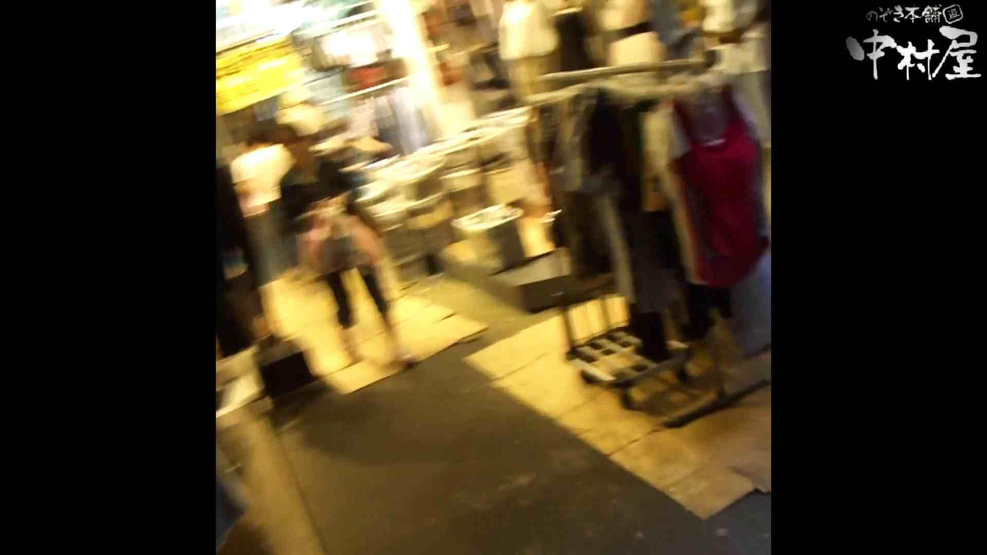 GOD HAND 芸術大学盗撮‼vol.77 美しいOLの裸体 | 盗撮師作品  105pic 89